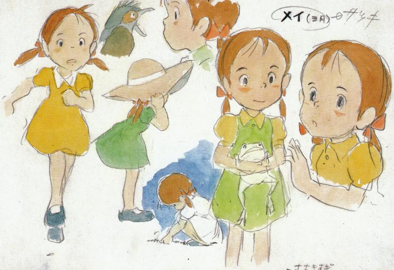 Hayao Miyazaki98.jpg