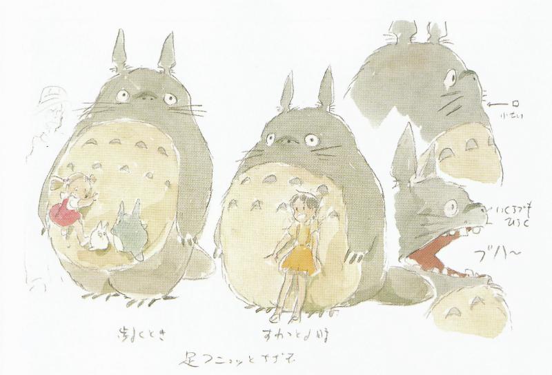 Hayao Miyazaki103.jpg