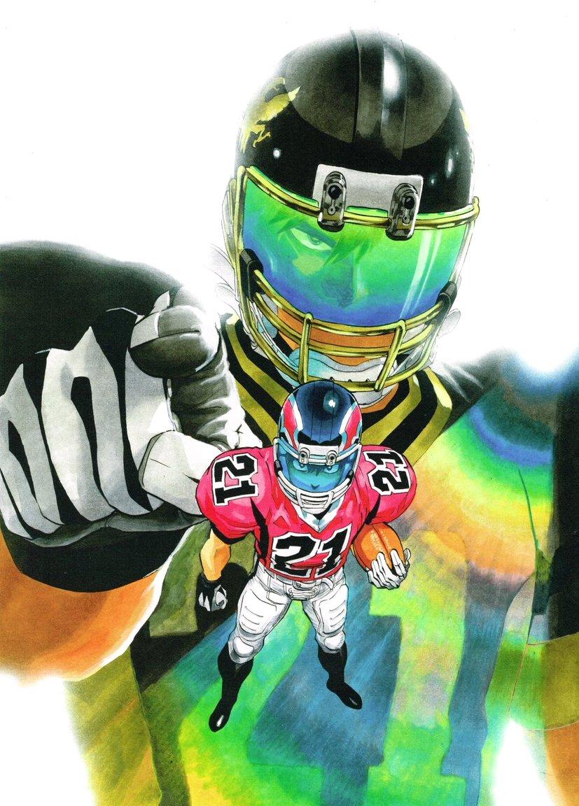 Yusuke Murata32.jpg
