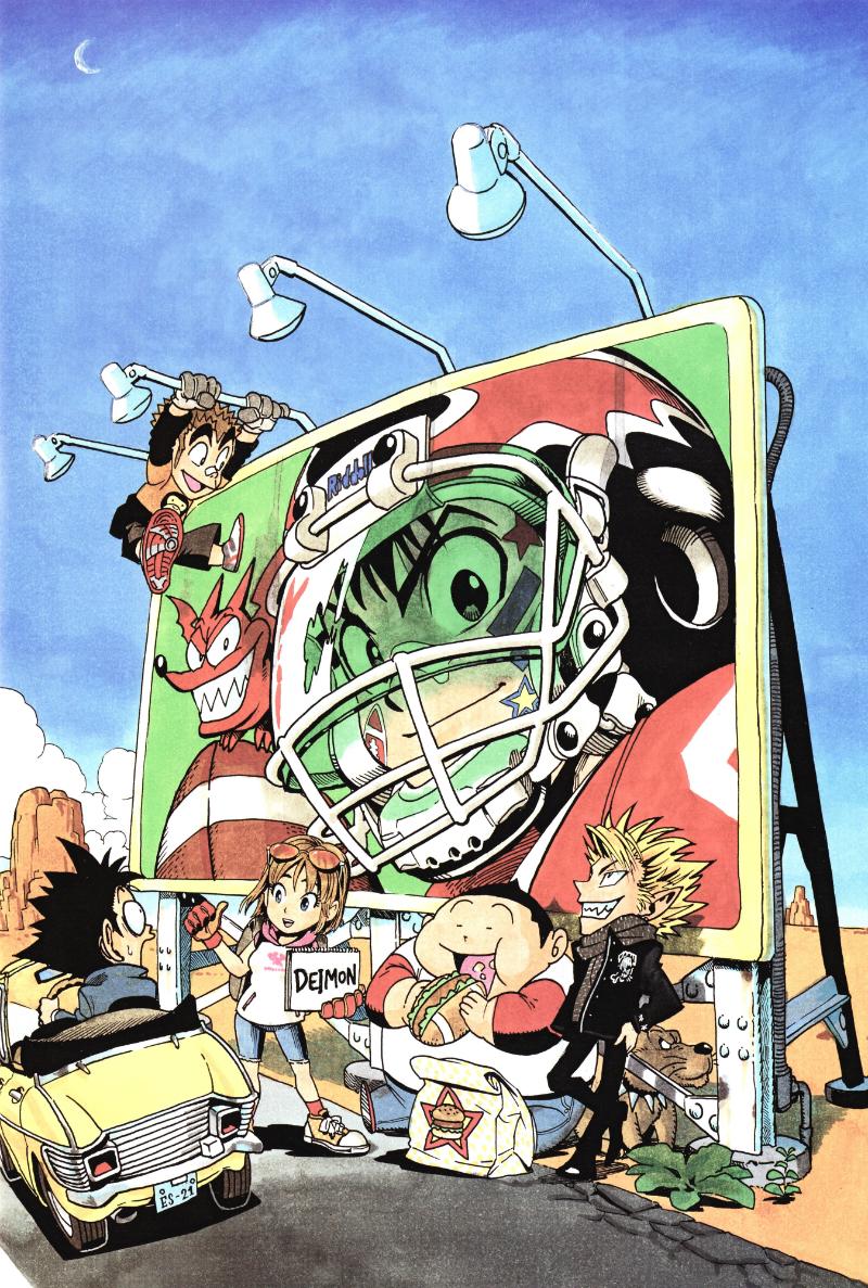 Yusuke Murata plus2.jpg
