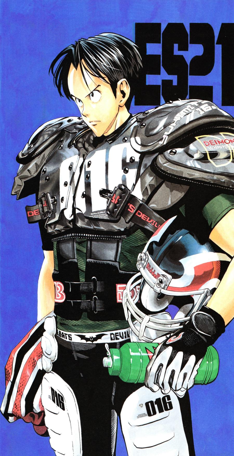 Yusuke Murata plus12.jpg