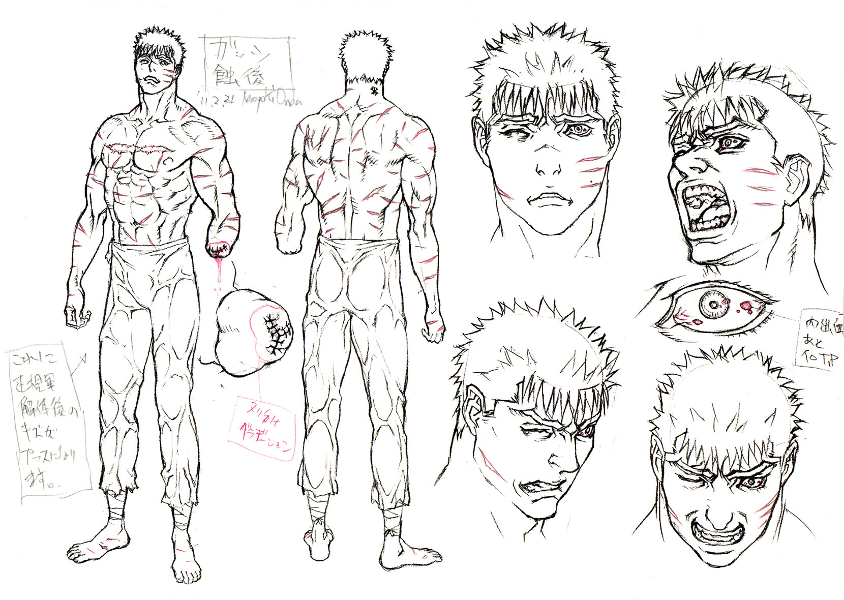 Art of Berserk  - 13.jpg