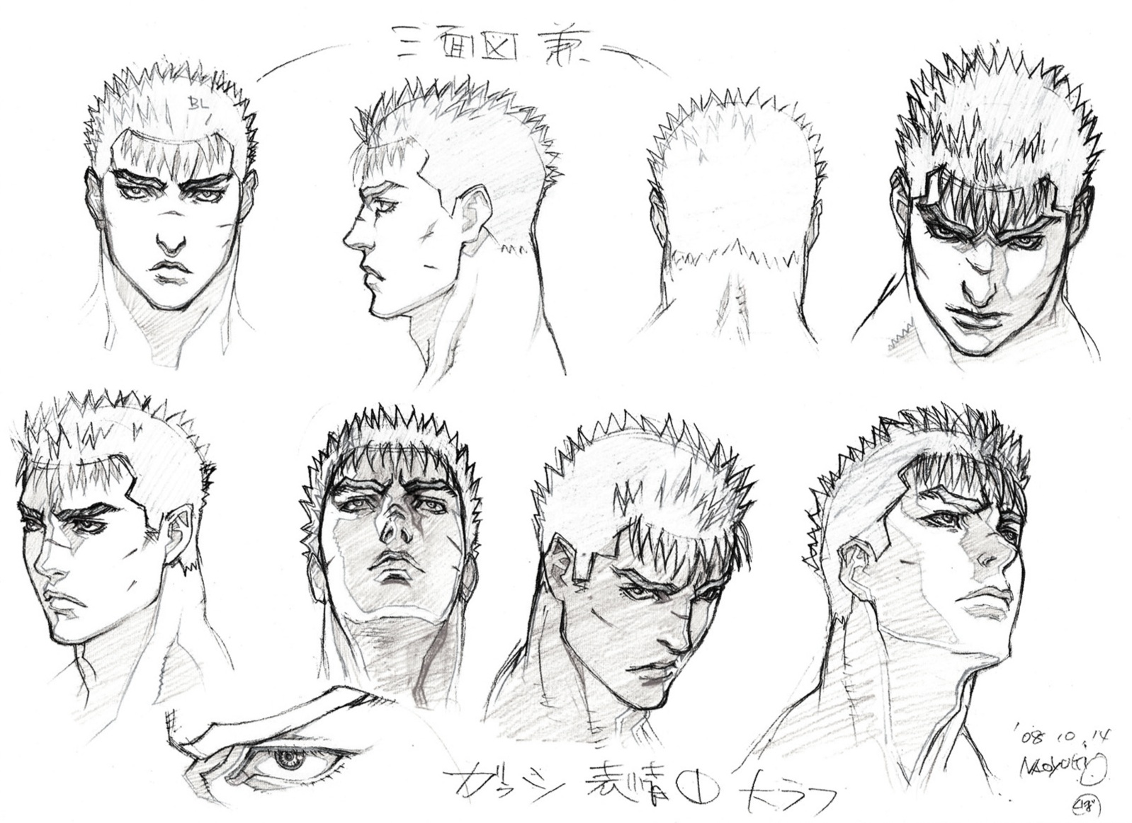 Art of Berserk  - 5.jpg