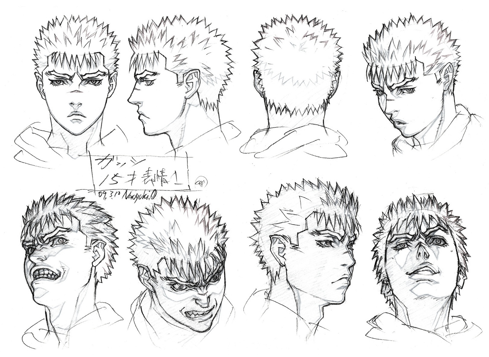Art of Berserk  - 7.jpg
