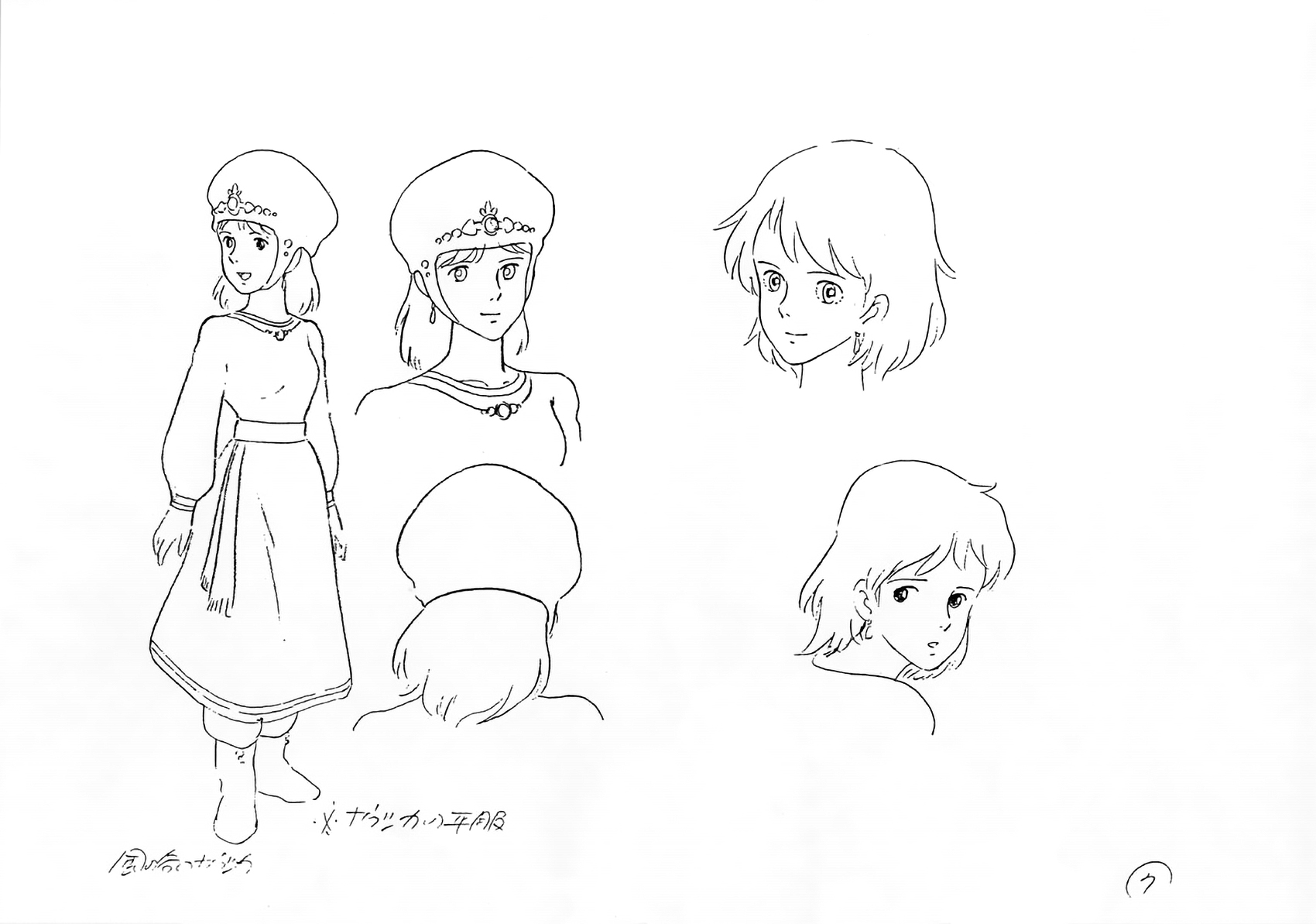 Art of the Nausicaa of the Valley of Wind A - 8.jpg