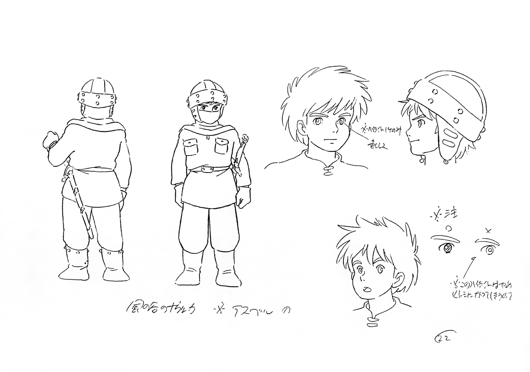 Art of the Nausicaa of the Valley of Wind A - 16.jpg