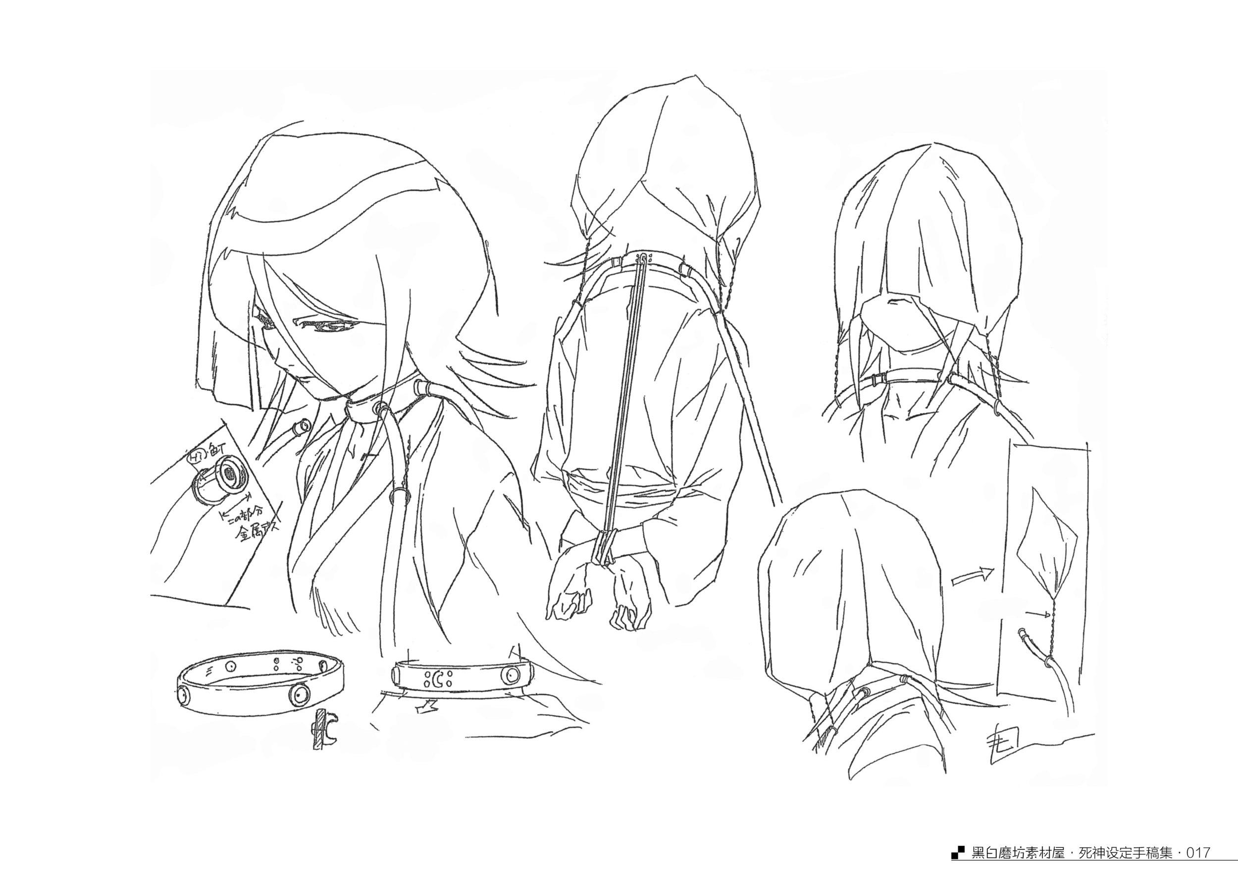 Art of the Bleach A - 16.jpg