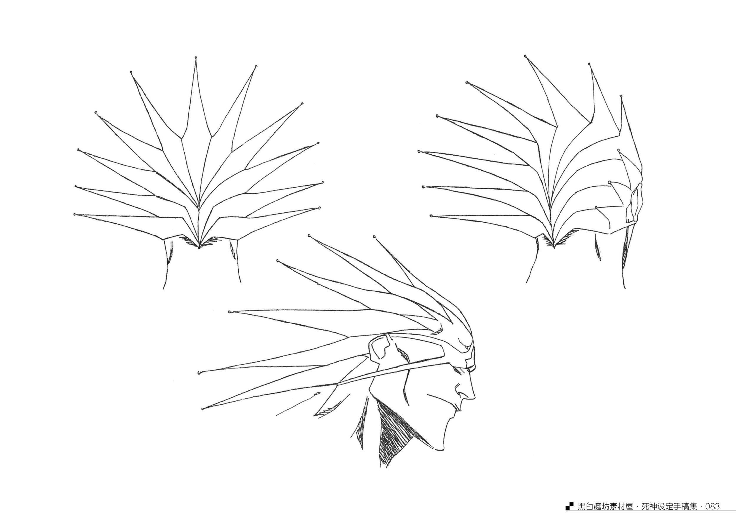 Art of the Bleach A - 71.jpg