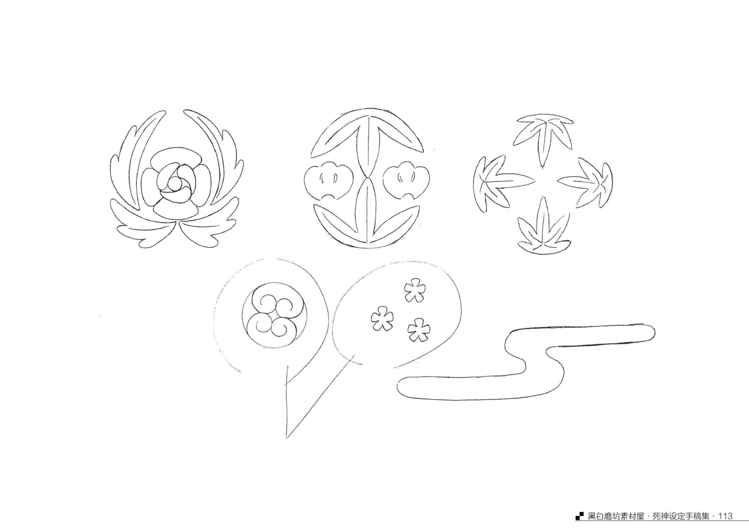 Art of the Bleach A - 100.jpg