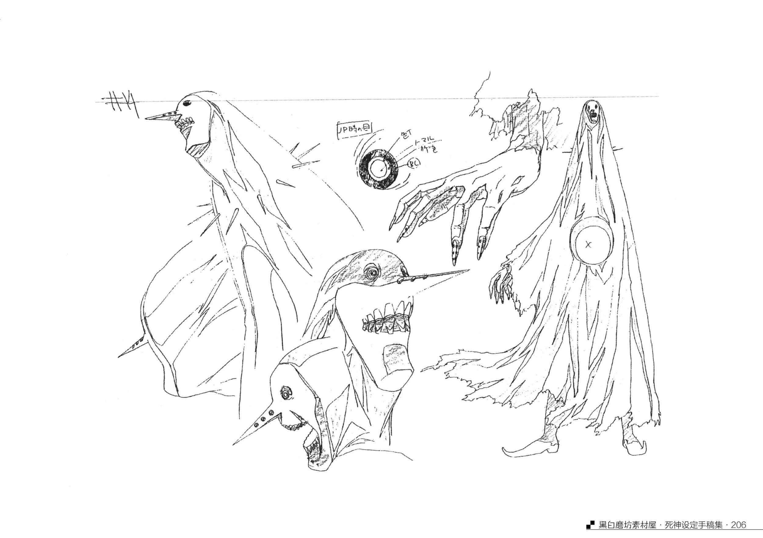 Art of the Bleach A - 184.jpg
