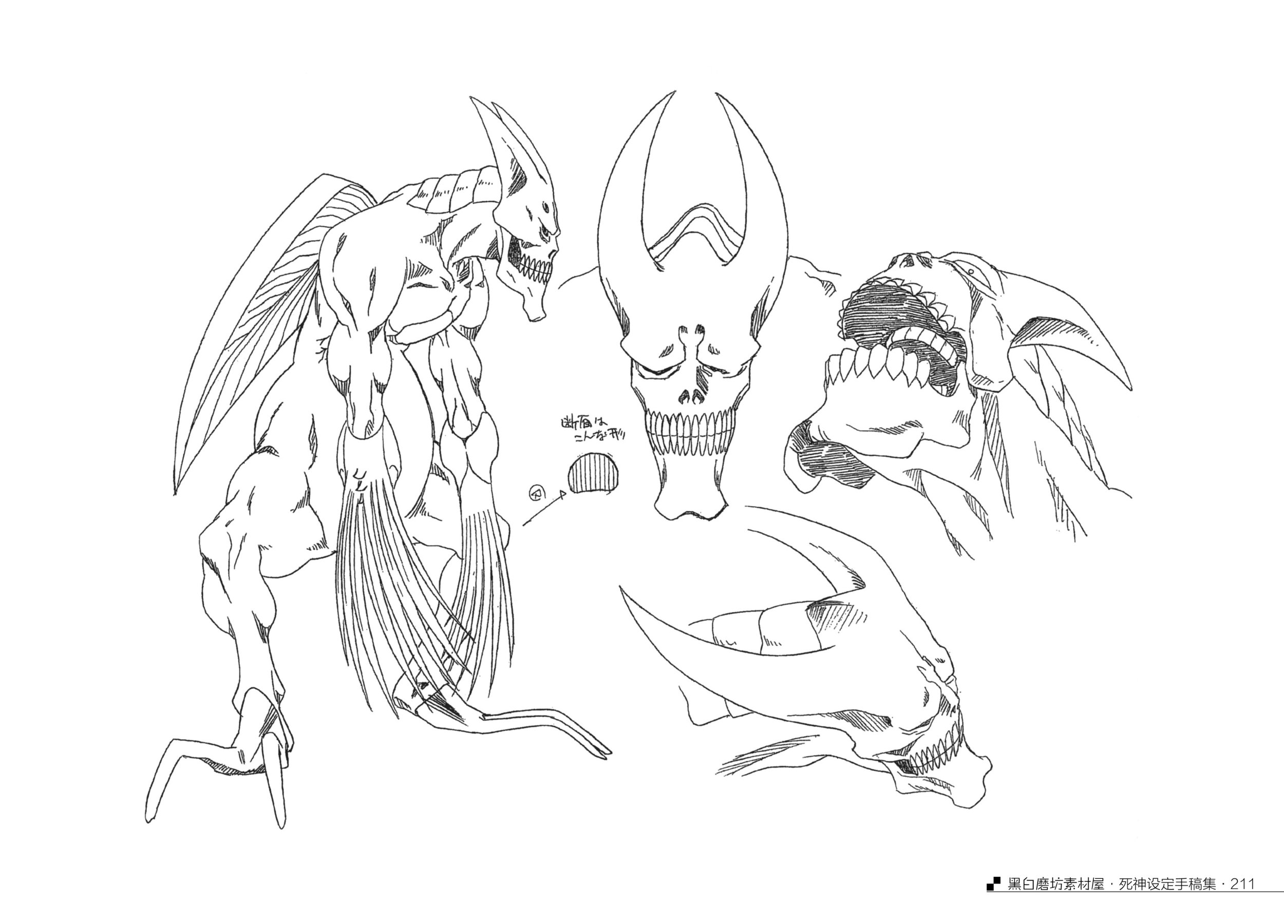 Art of the Bleach A - 189.jpg