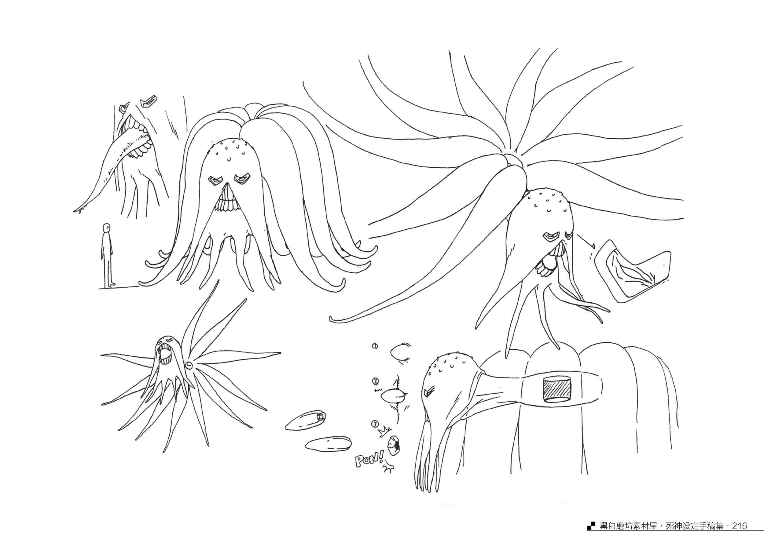 Art of the Bleach A - 194.jpg