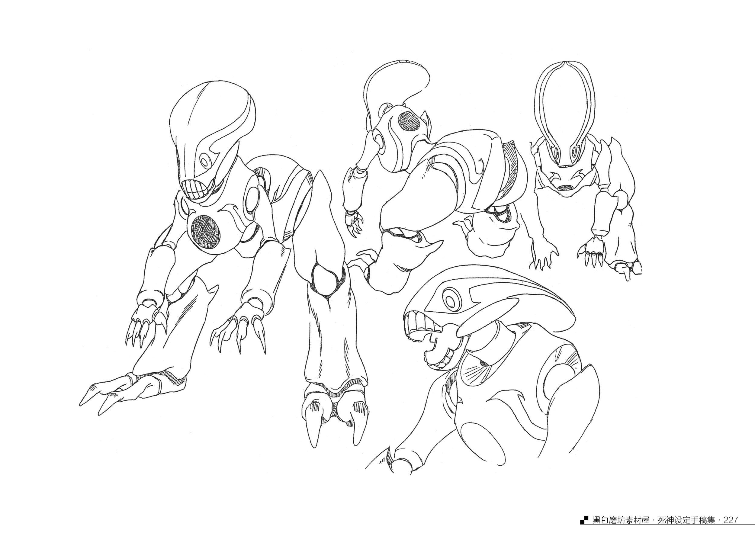 Art of the Bleach A - 205.jpg
