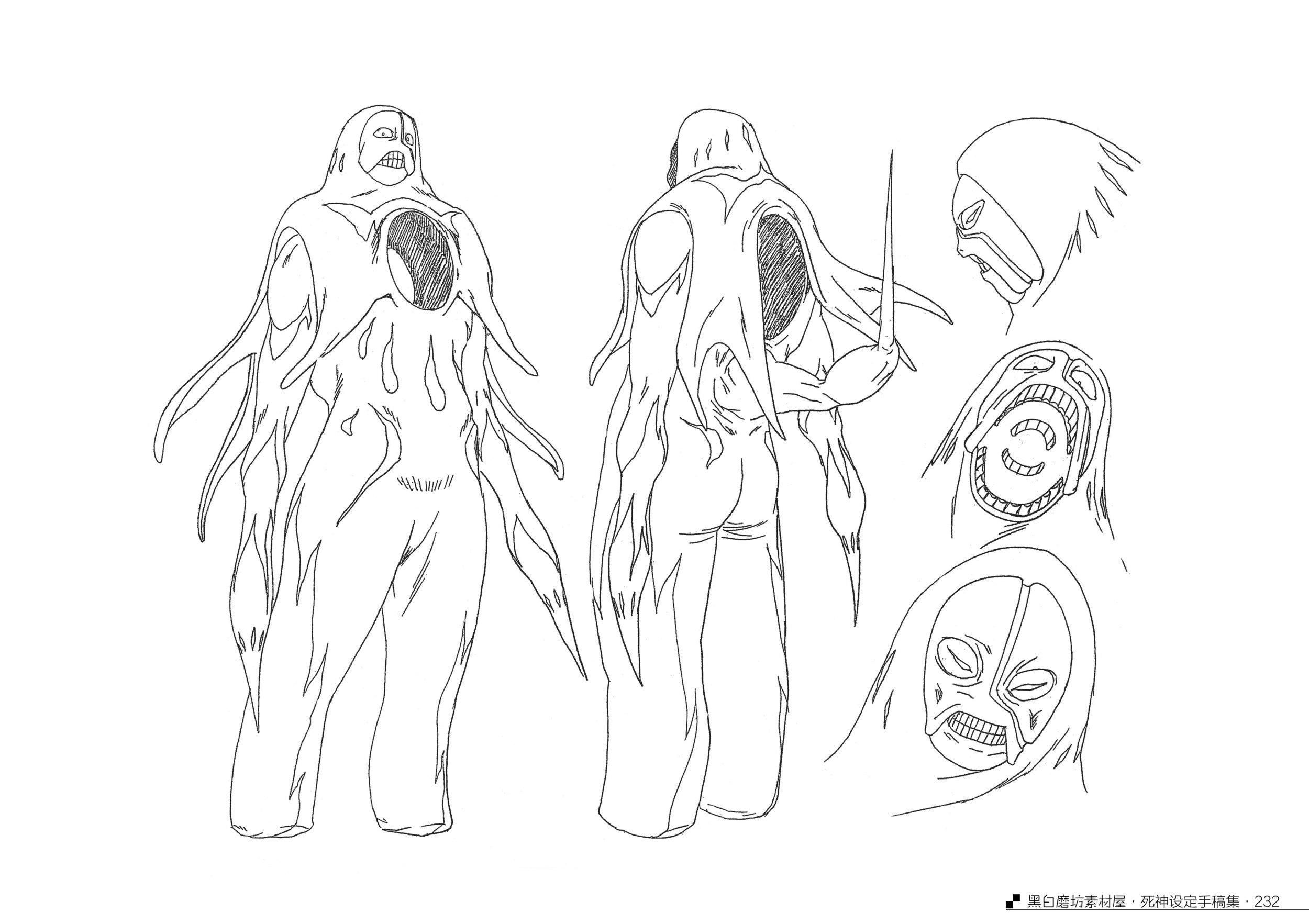 Art of the Bleach A - 210.jpg