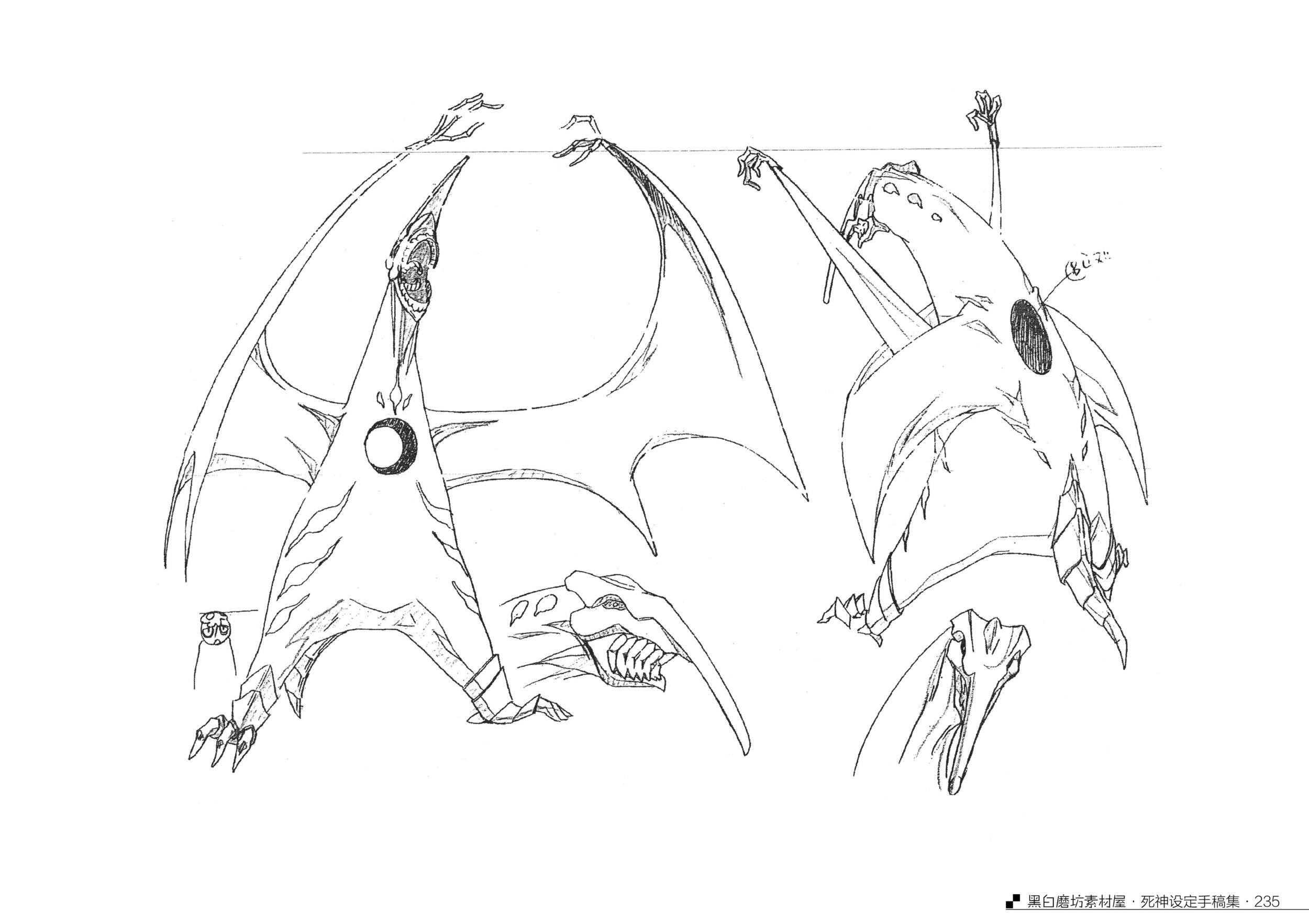 Art of the Bleach A - 213.jpg