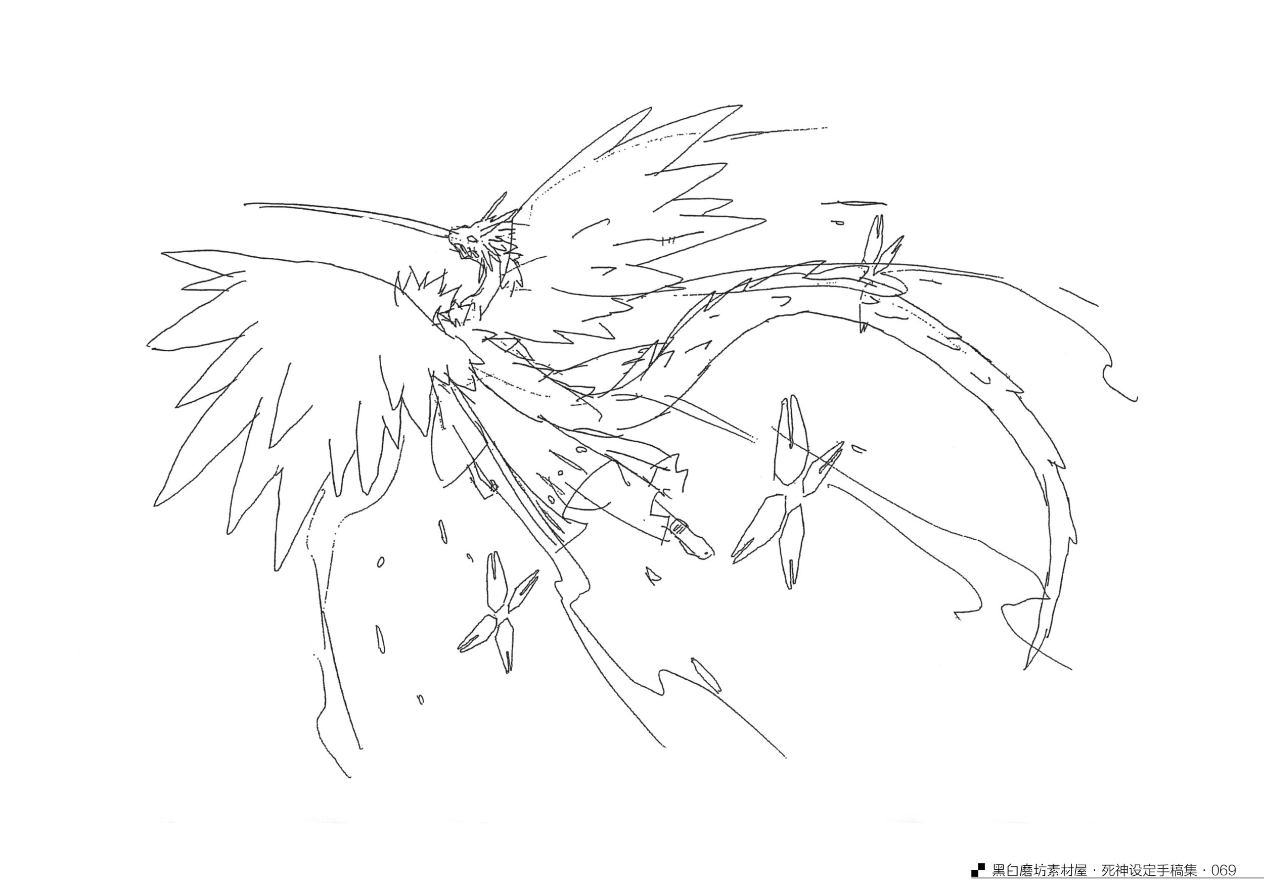 Art of the Bleach B - 11.jpg