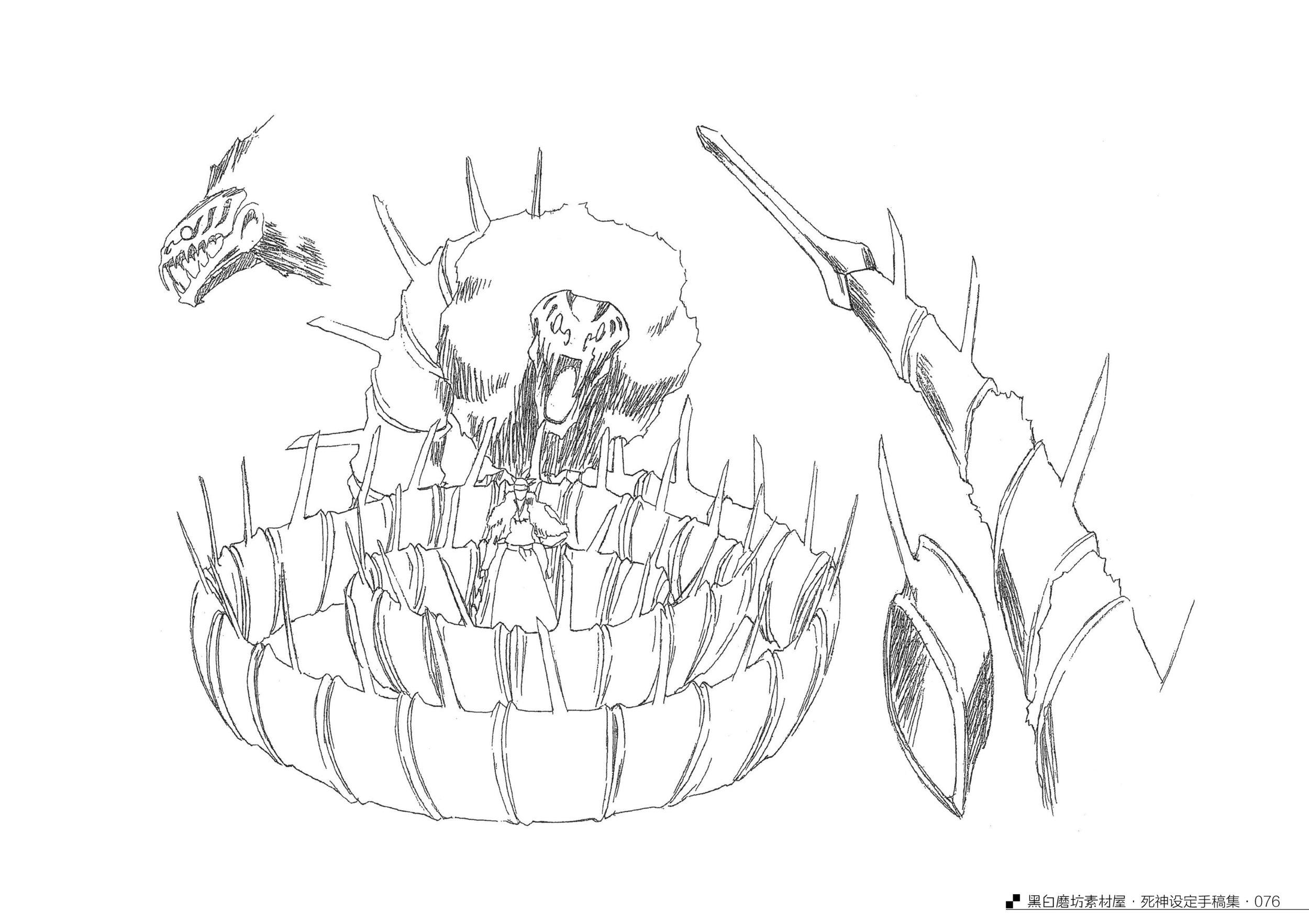 Art of the Bleach B - 13.jpg