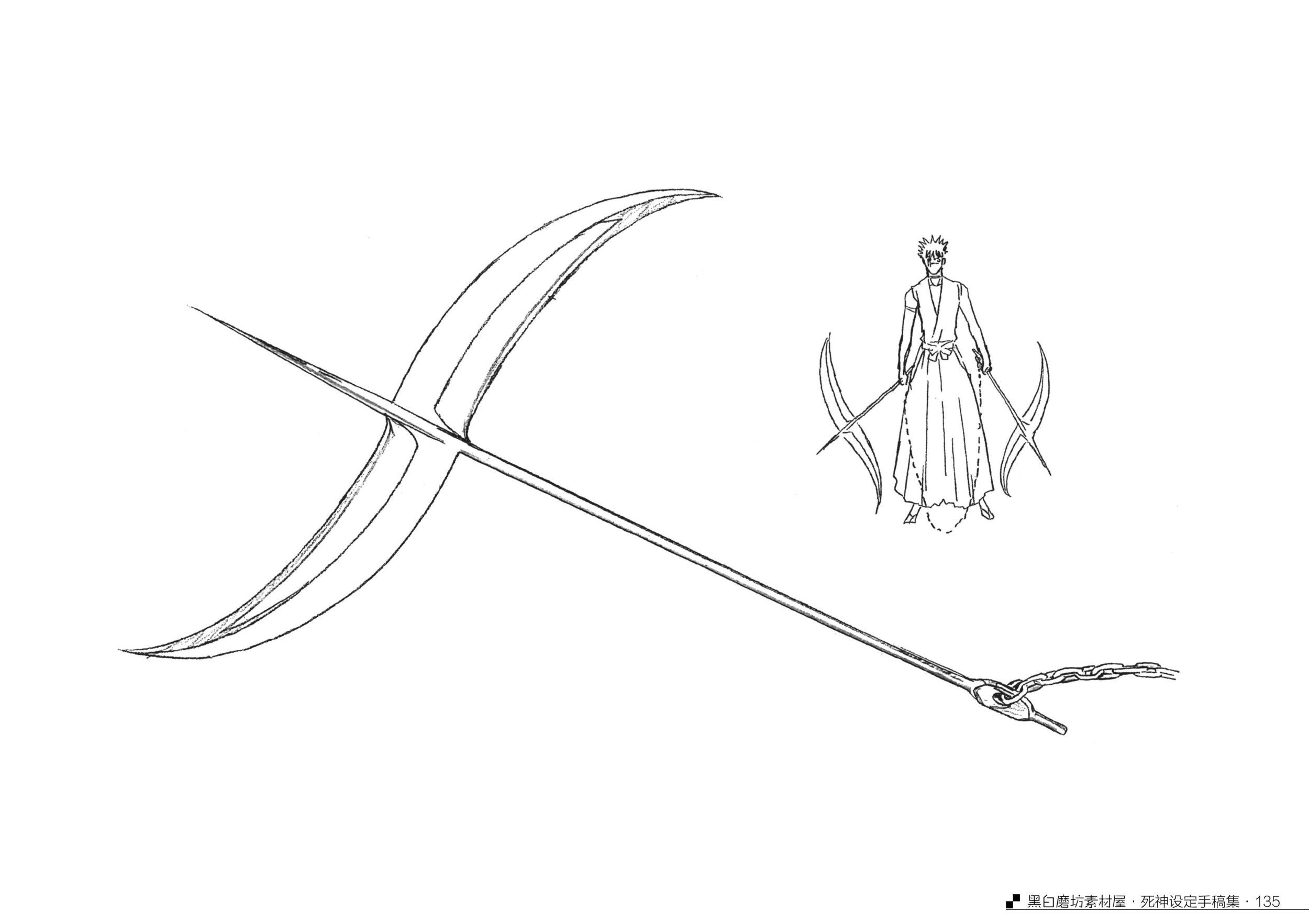 Art of the Bleach B - 16.jpg