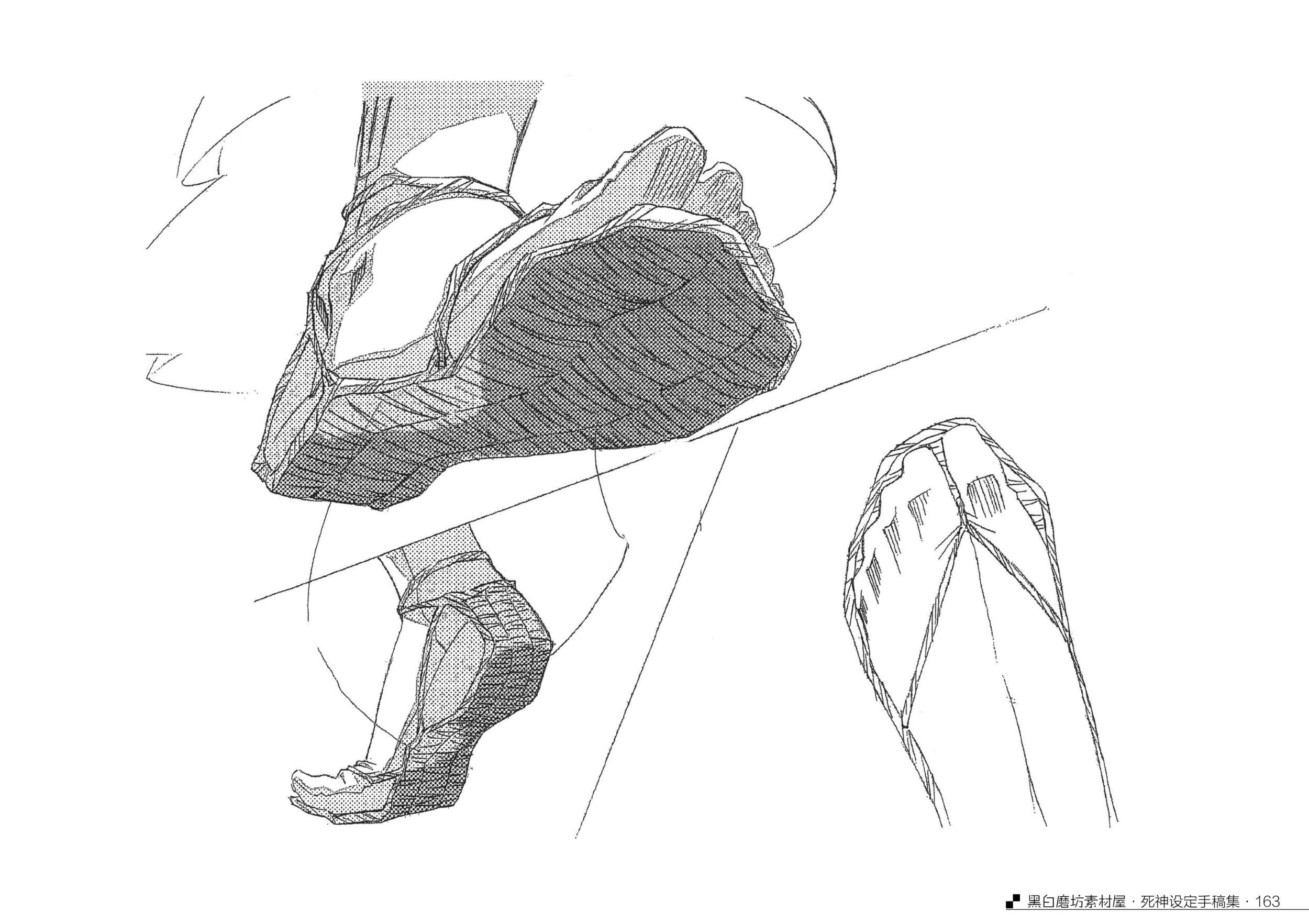 Art of the Bleach B - 22.jpg