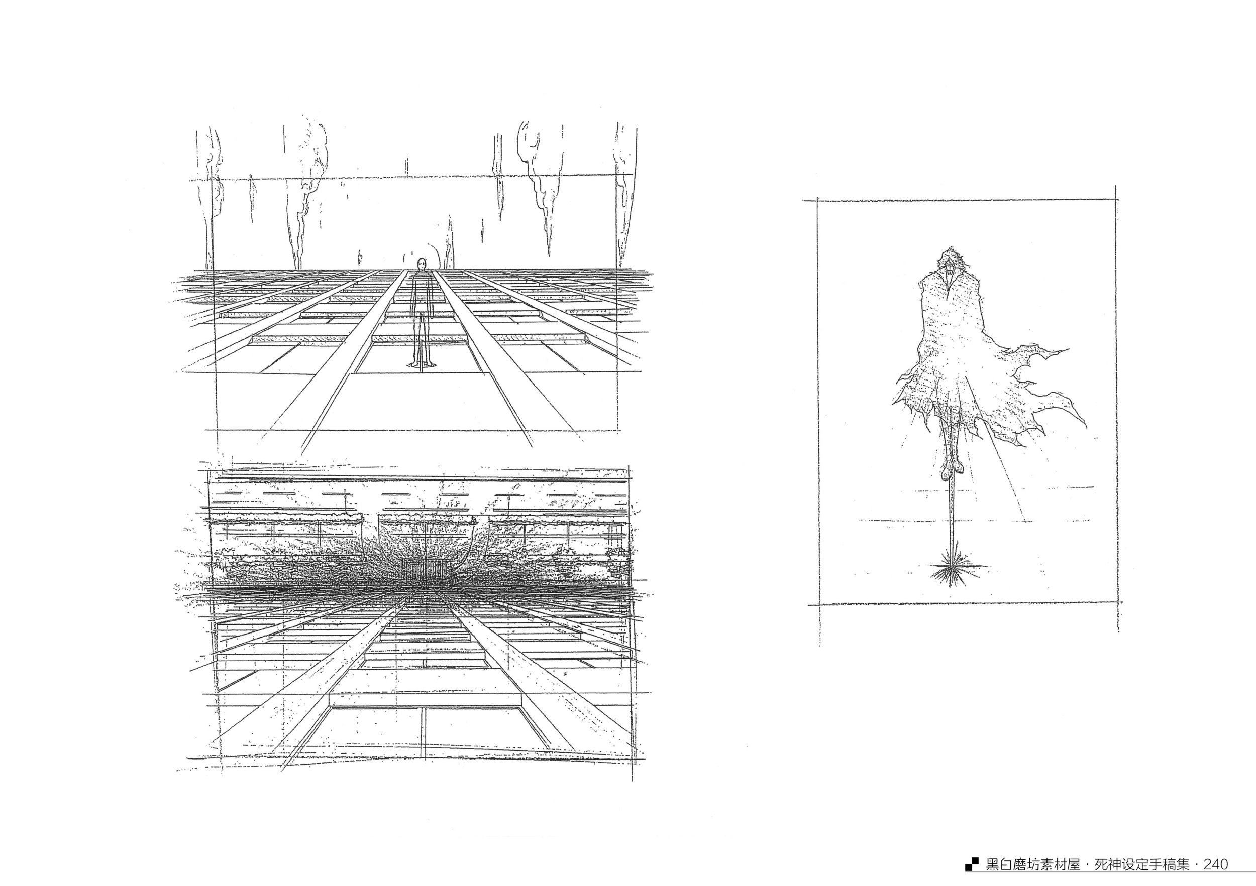 Art of the Bleach C - 4.jpg