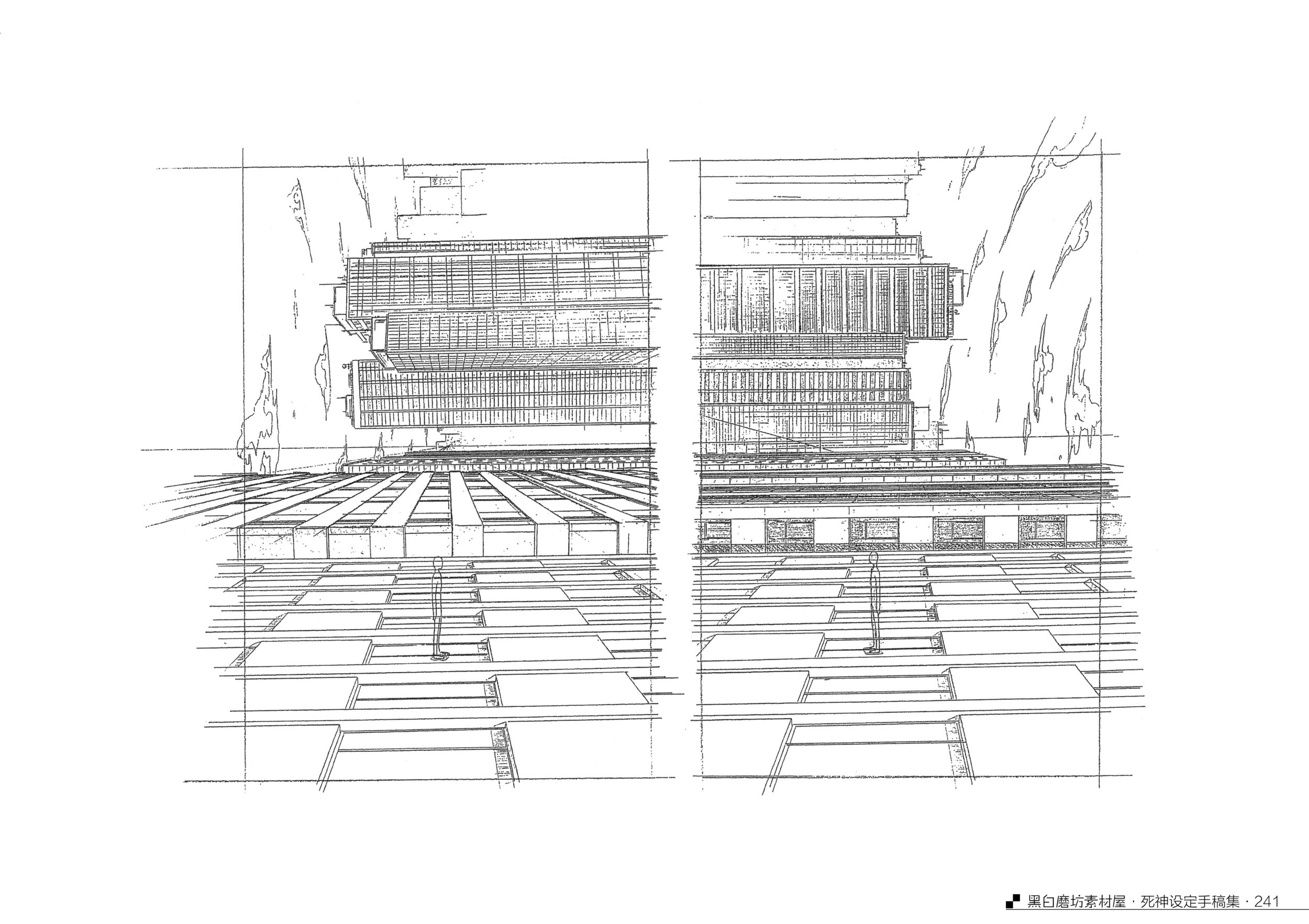 Art of the Bleach C - 5.jpg