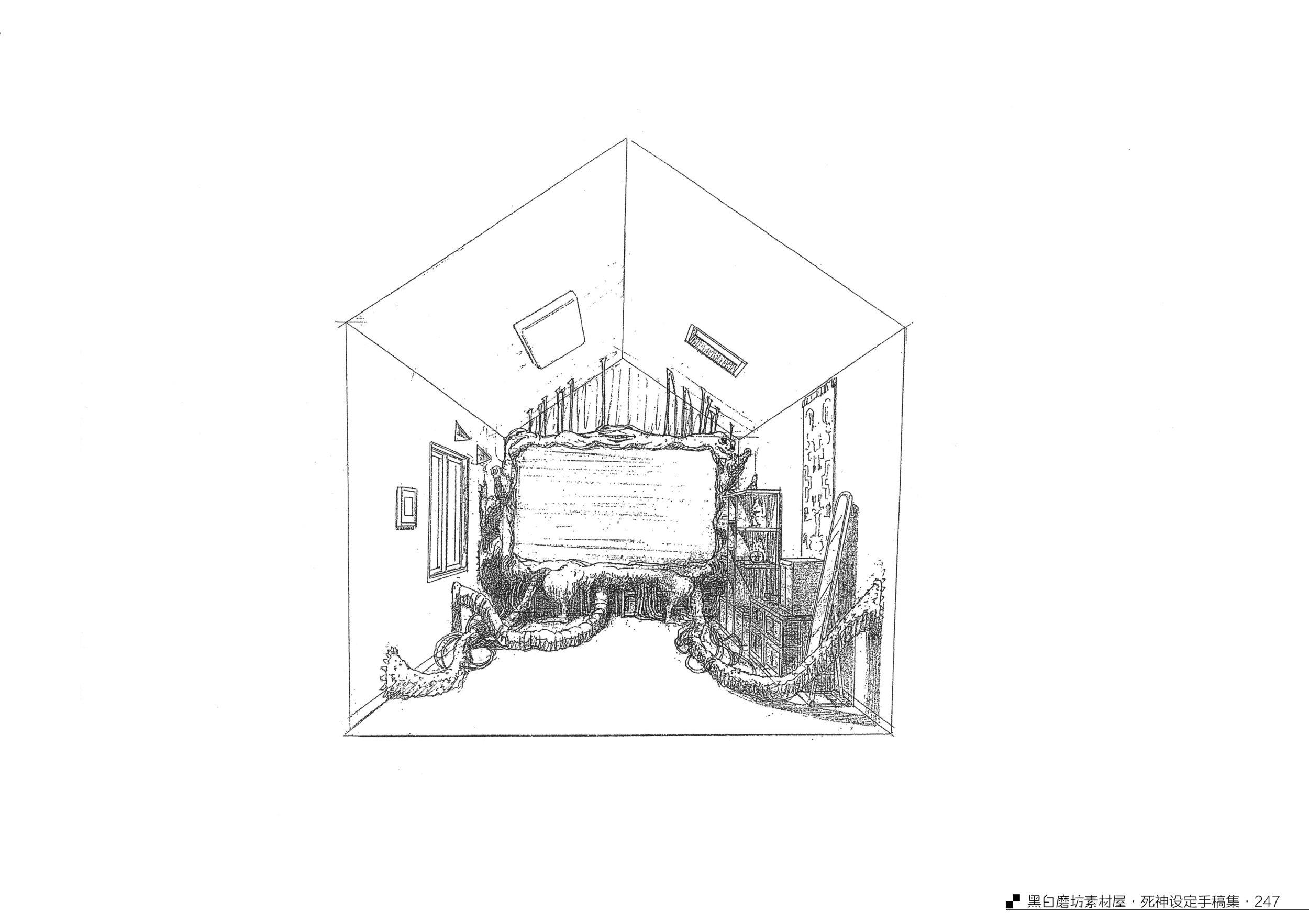 Art of the Bleach C - 11.jpg