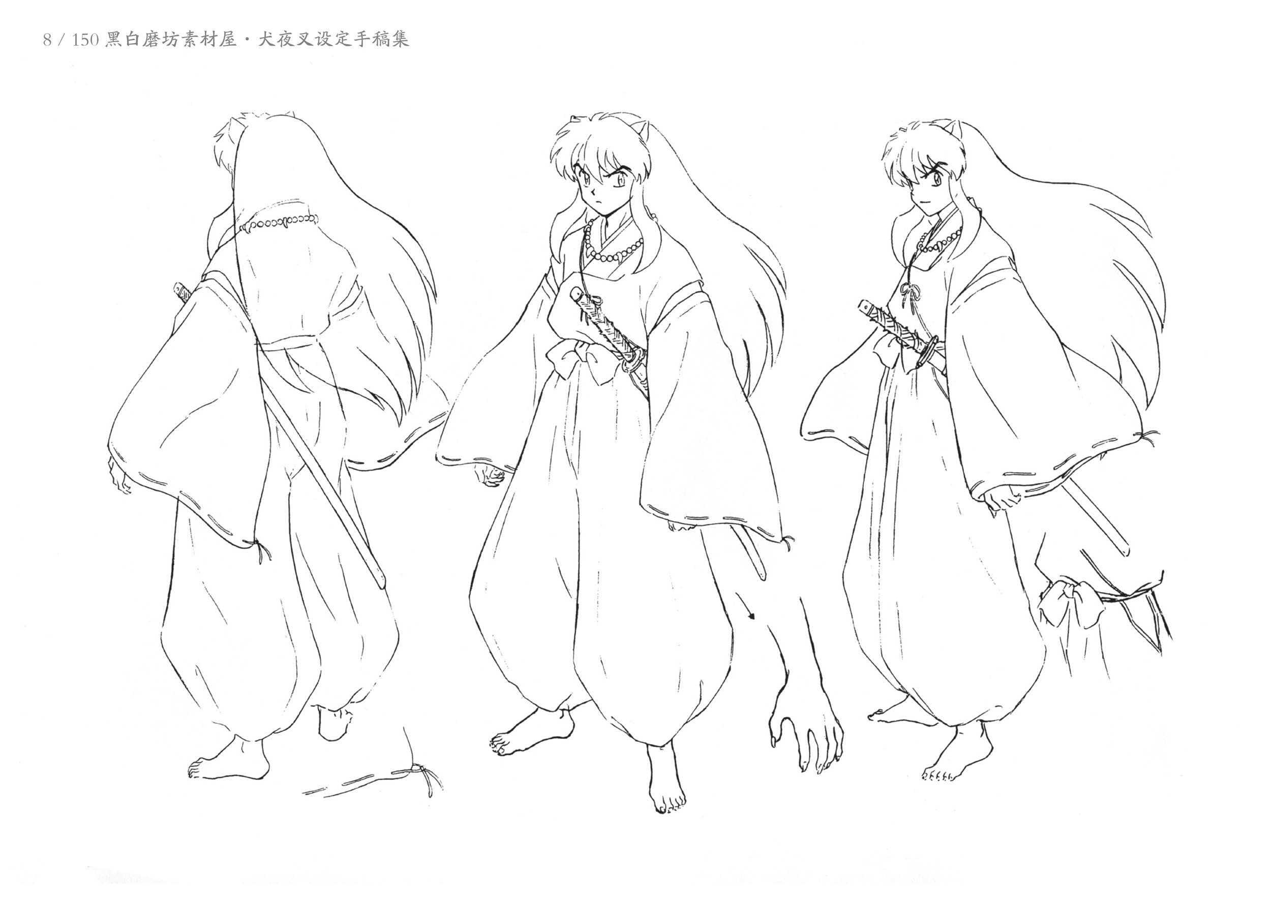 Art of the Inuyasha A - 8.jpg