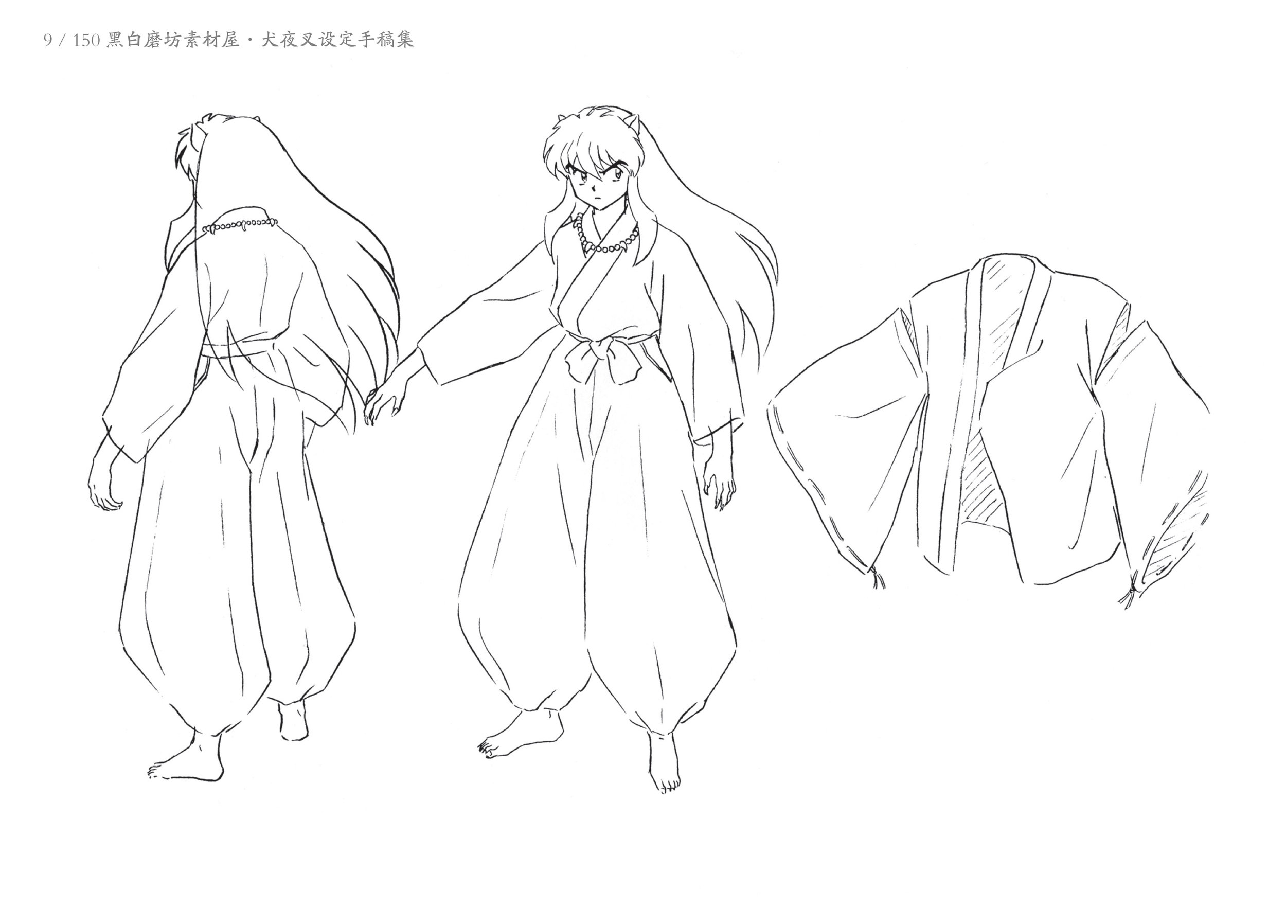 Art of the Inuyasha A - 9.jpg
