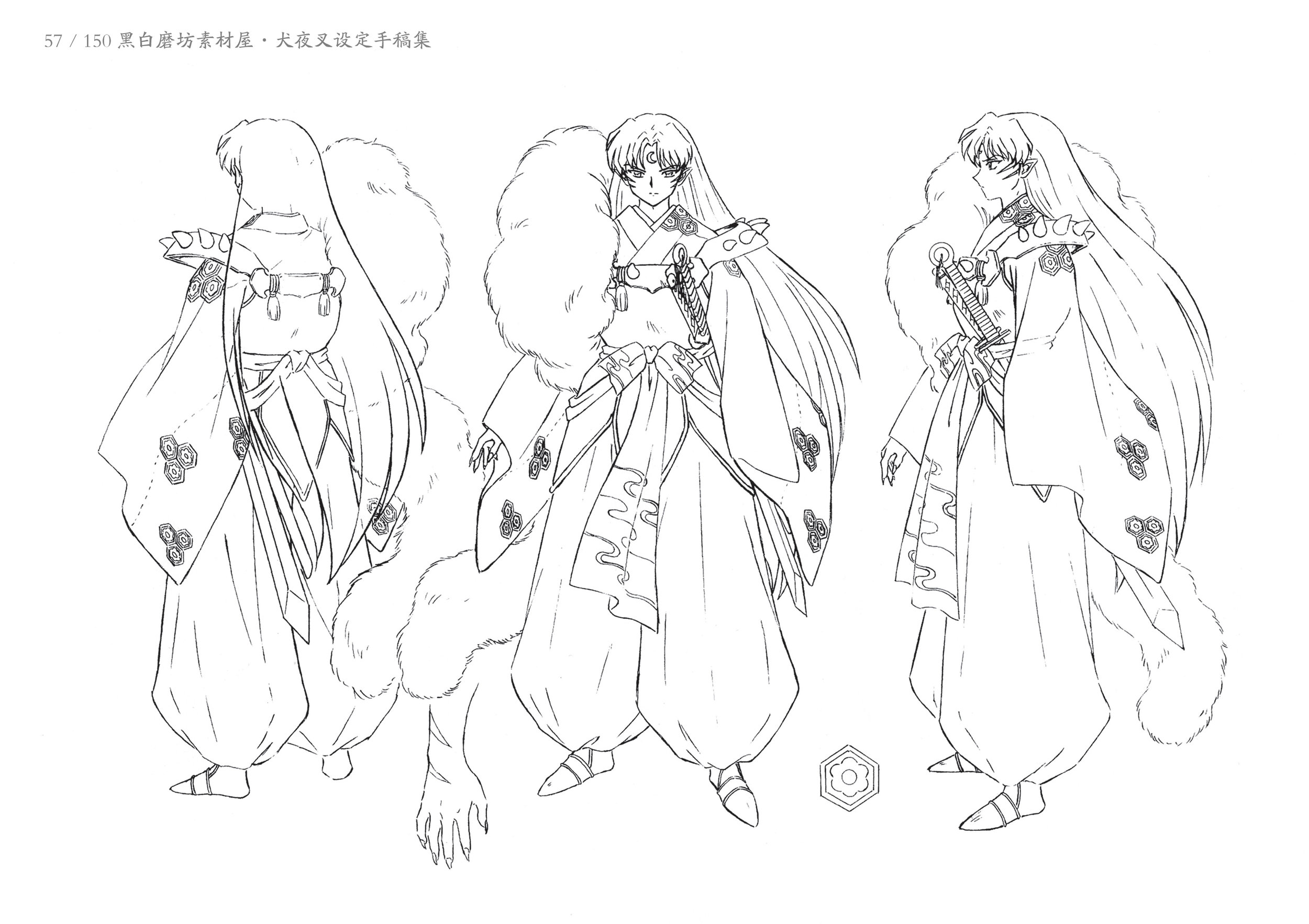 Art of the Inuyasha A - 51.jpg