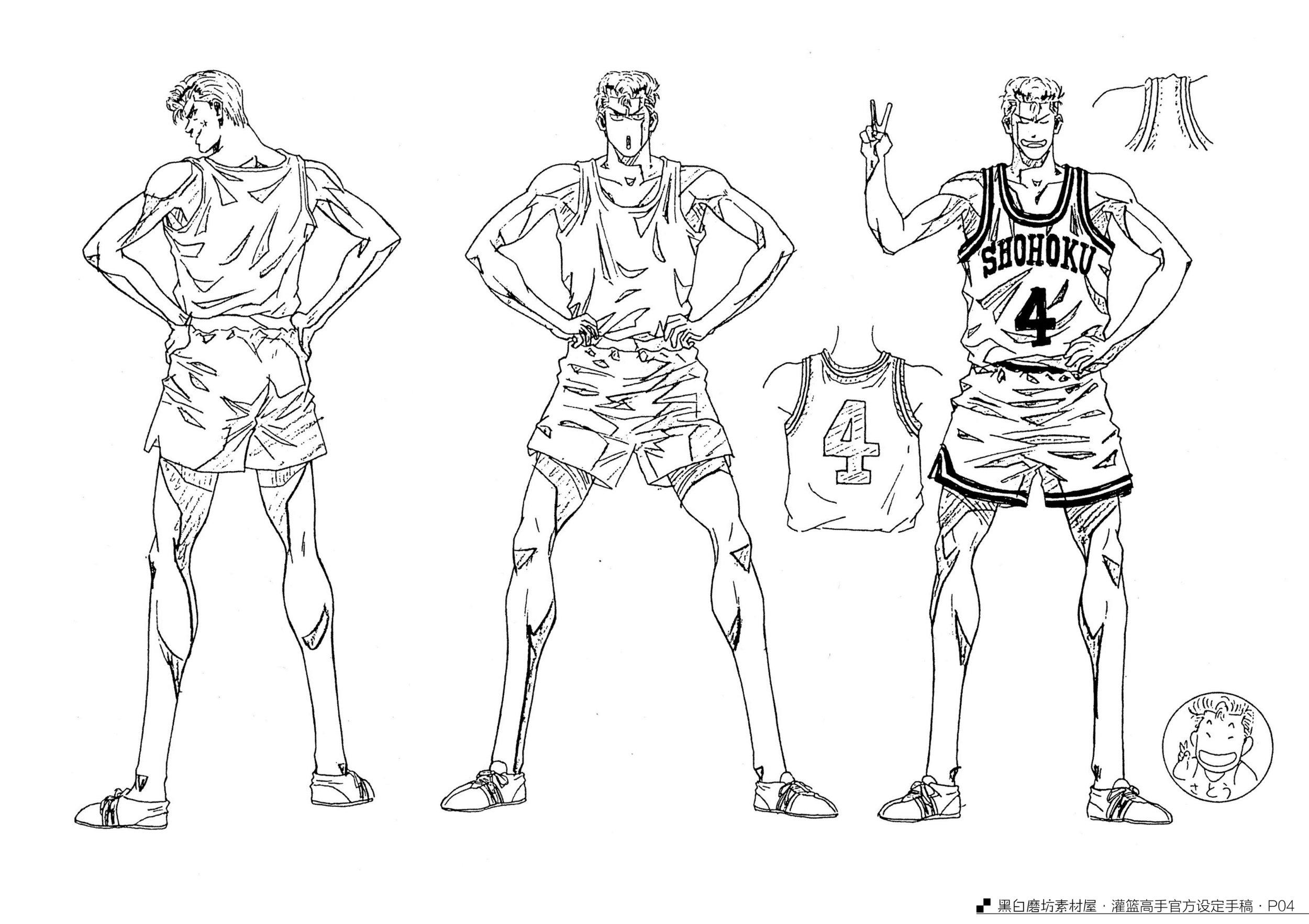 Art of the Slam Dunk A - 3.jpg