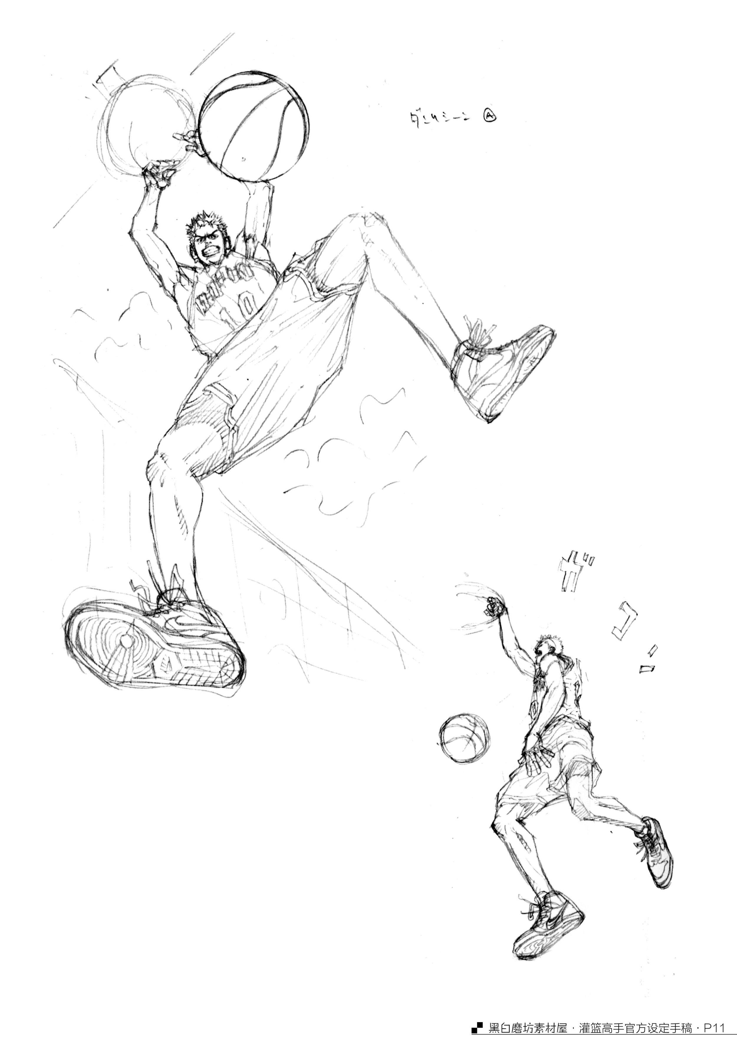 Art of the Slam Dunk C - 1.jpg