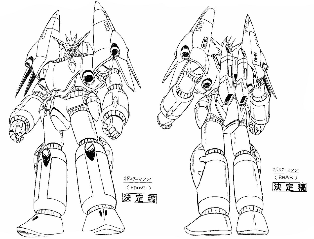 Art of Gunbuster - 33.jpg