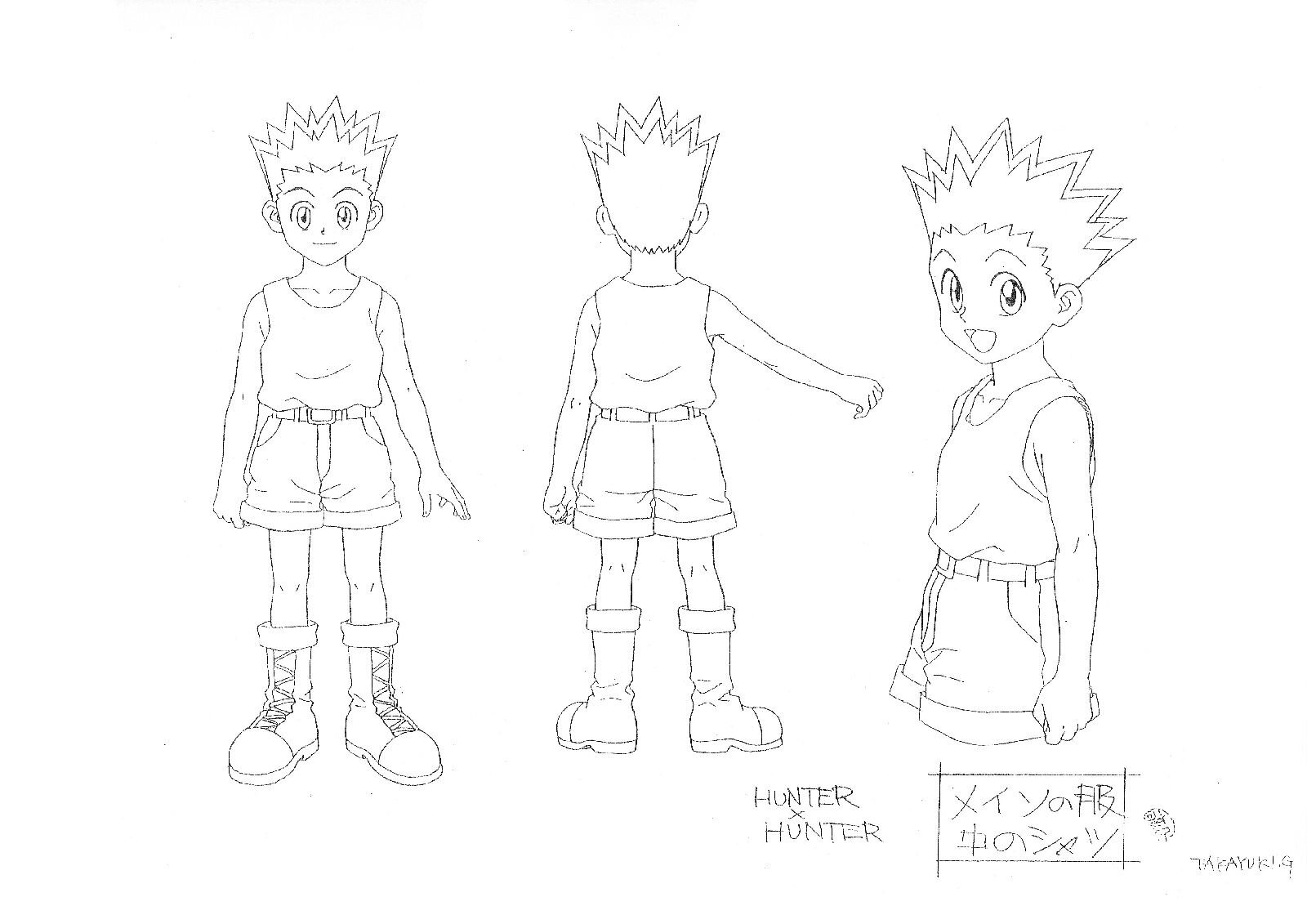 Art Of Hunter X Hunter