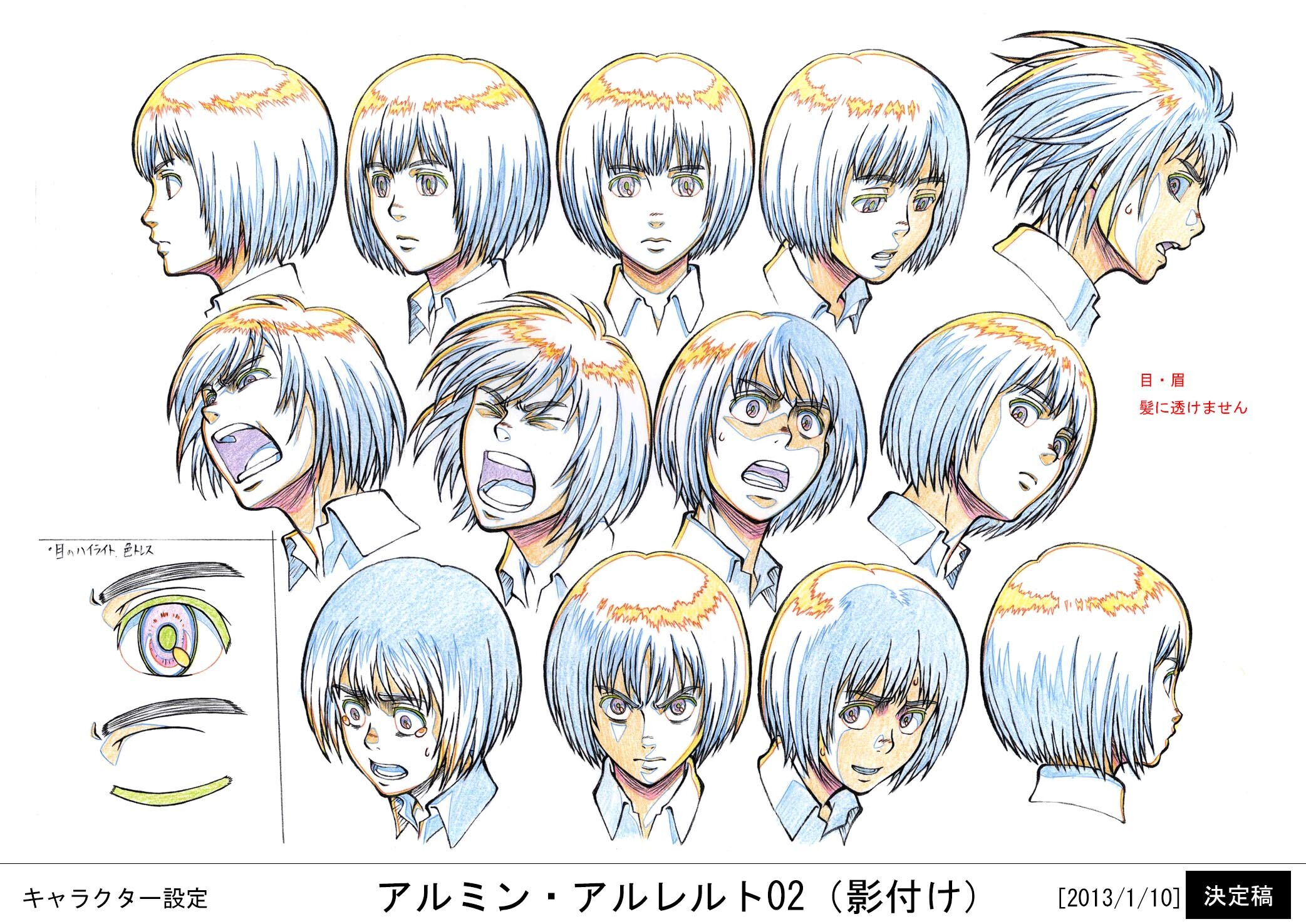 Art Of Attack On Titan Part 1 Characters within each group are listed in order of appearance. art of attack on titan part 1