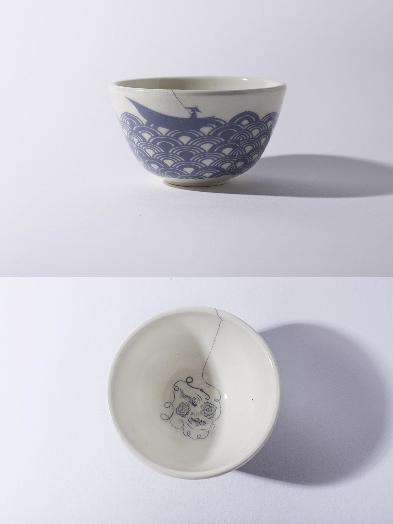Fisherman Rice Bowl