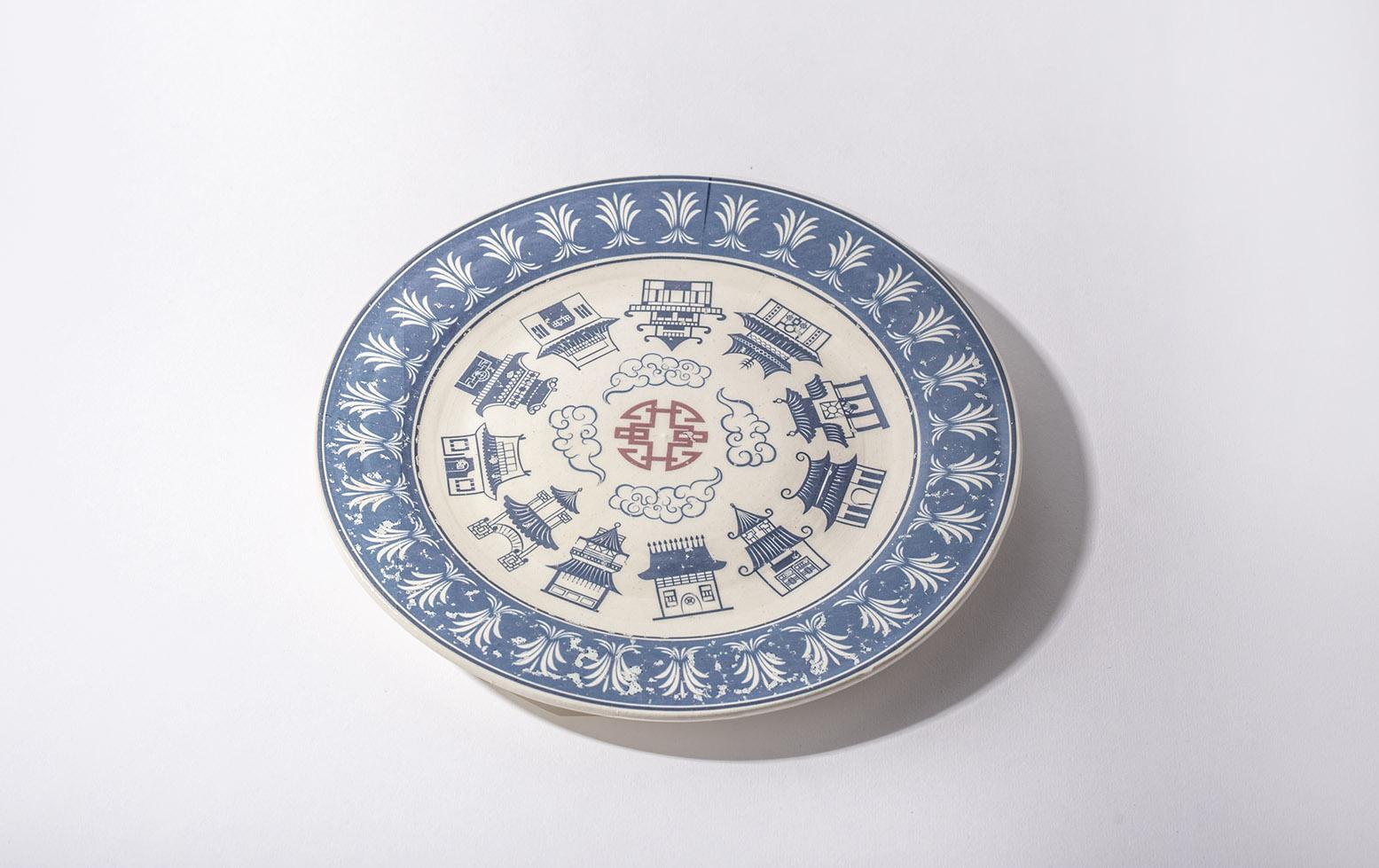 Pagoda Dinner Plate