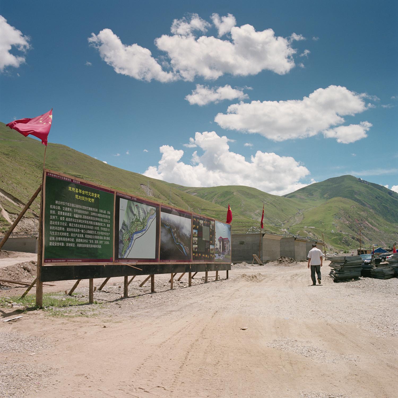 Rinchenlucy68.jpg