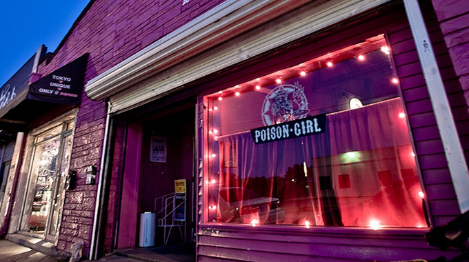 Playing an impromptu set at Poison Girl, January 23, 2017, 10p.