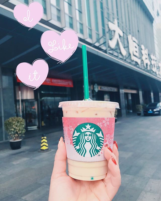 Starbies taste better when it's pink 💖