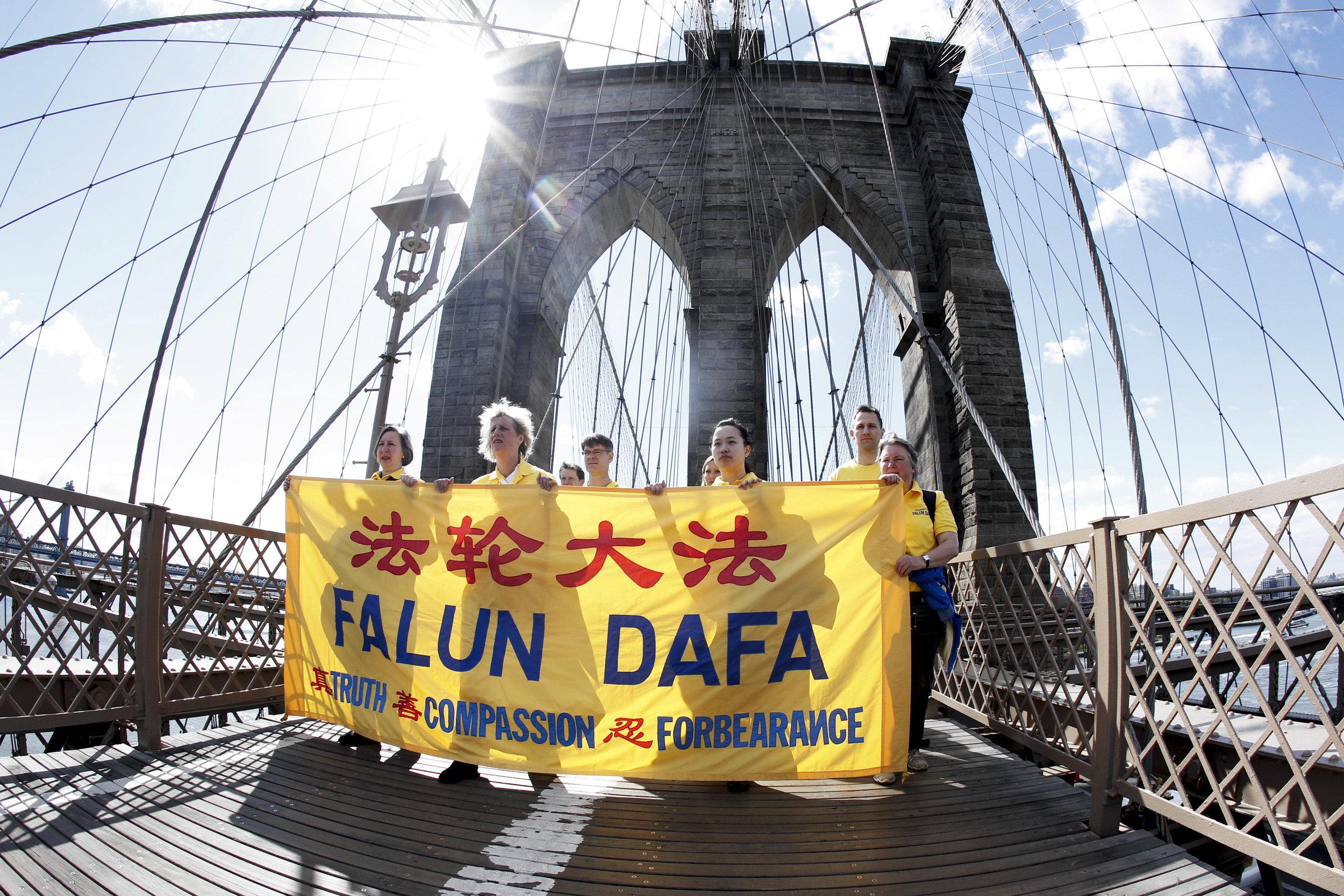 Falun Dafa Brooklyn Bridge