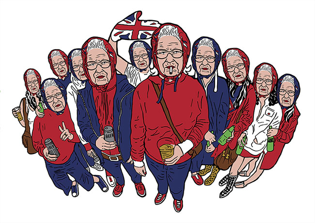 The Liz Gang