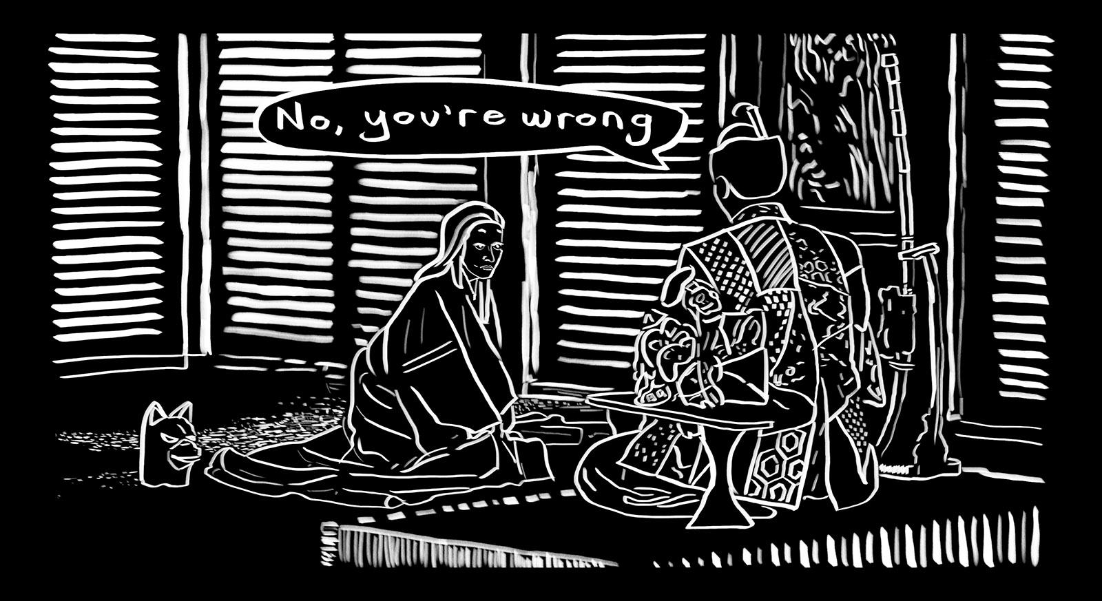 "Drain theme. ""No You're Wrong"" A Samurai Domestic."