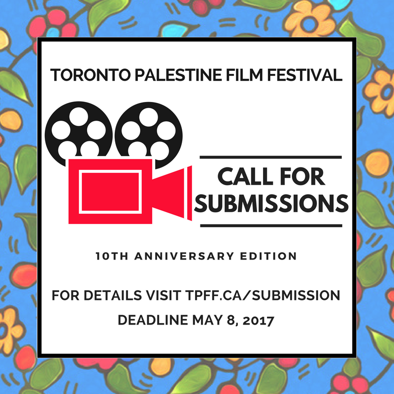 CALL FOR SUBMISSIONS - Deadline is May 8th, 2017.   For complete submission details and to access the online submission form please visit our submissions page.