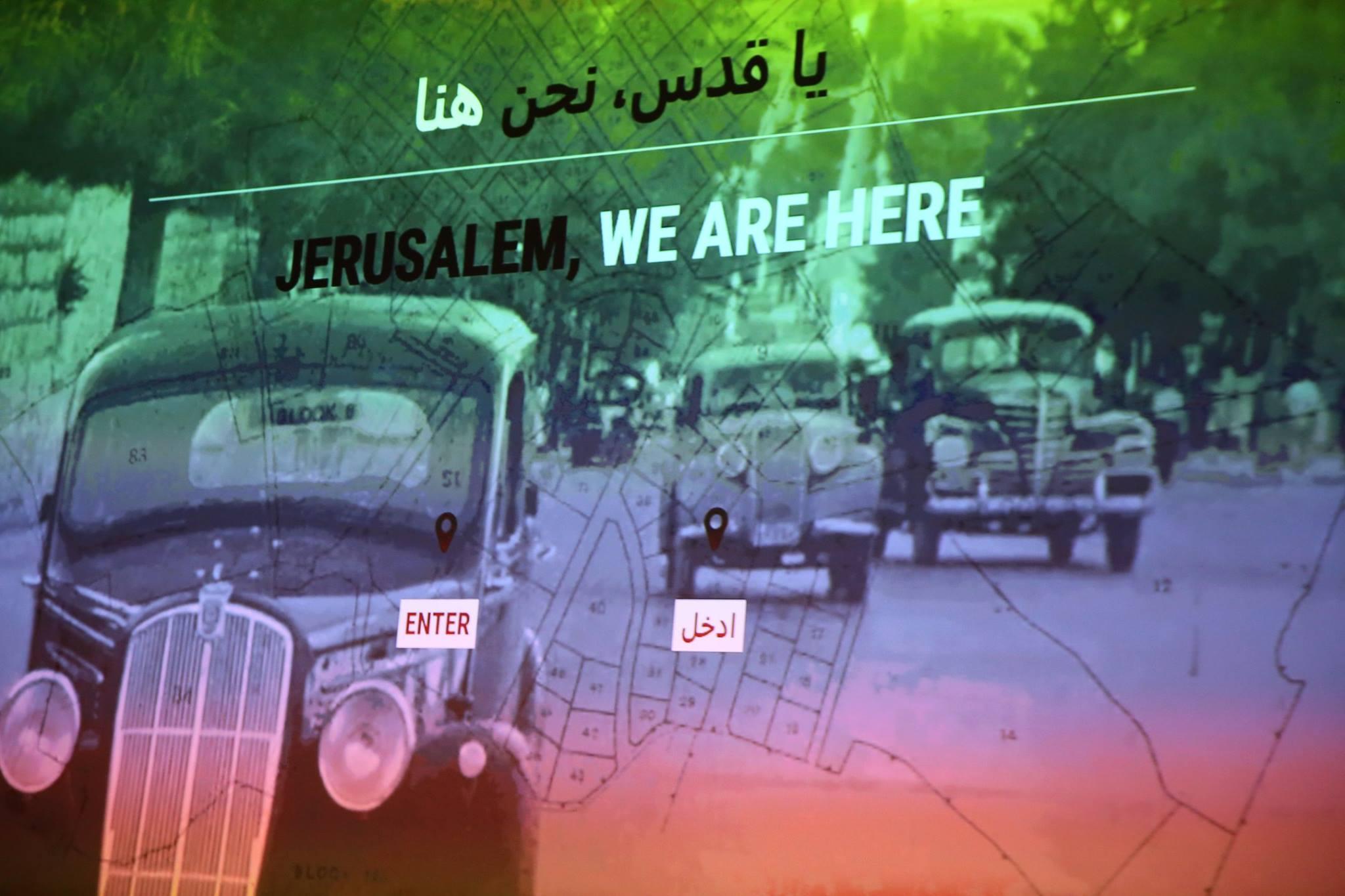 Jerusalem we are here.jpg