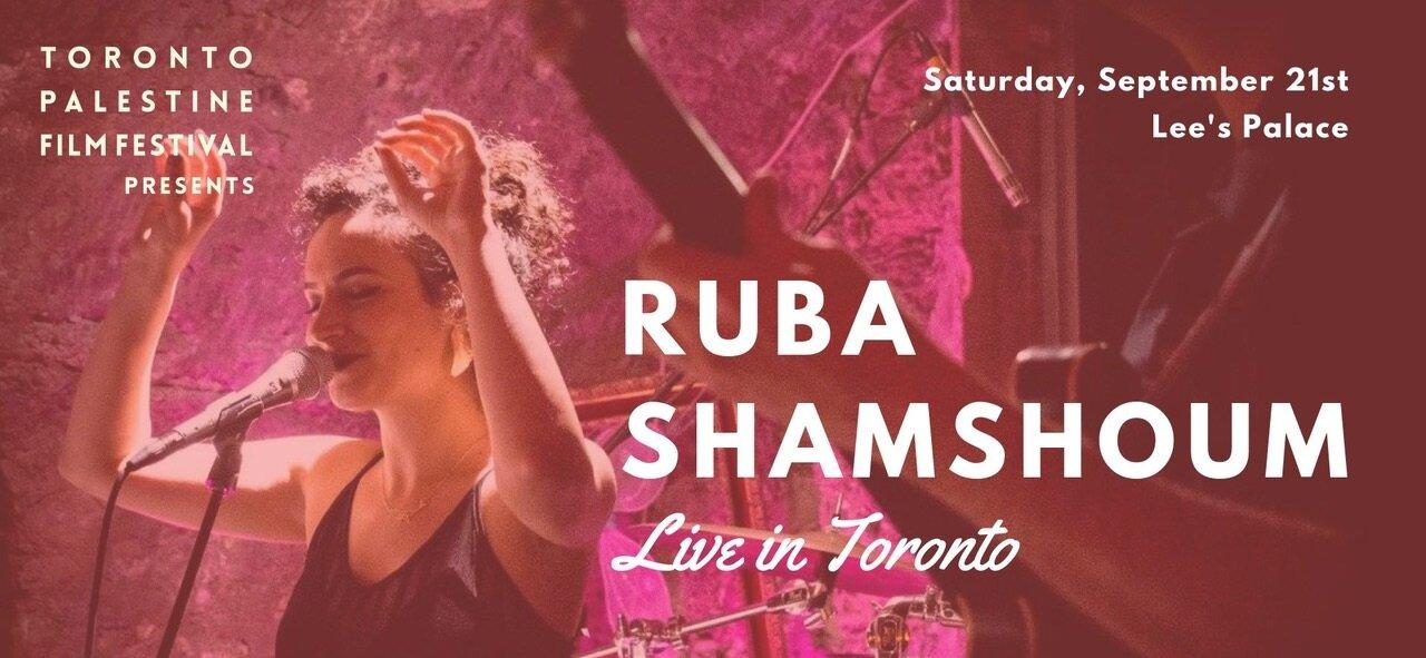 Rubia_Shamshoum_poster.jpg
