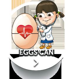 HomeBotton-eggscan.png