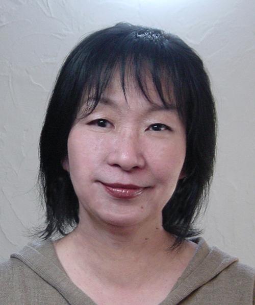 Etsuko Noguchi