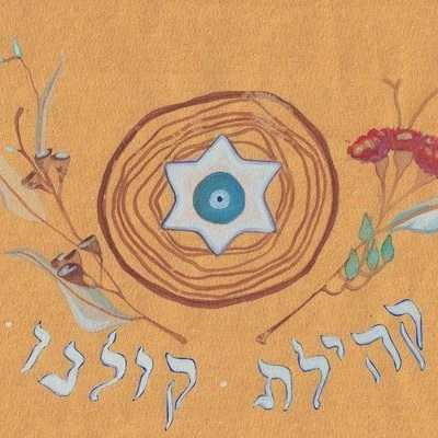Meg, Smachot - For information on our Jewish life-cycle offerings, including Bnei Mitzvah, Brit Shalom and Aufrufs (call-ups), please contact events@kolenu.com.au