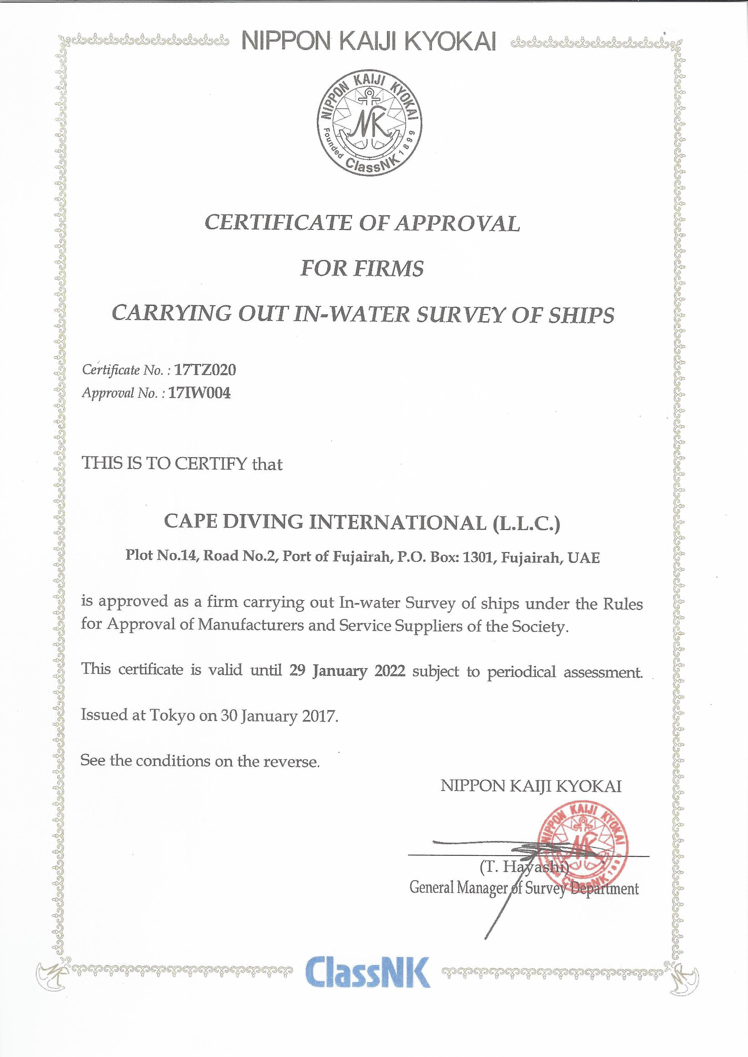 NKK Certificate.jpg