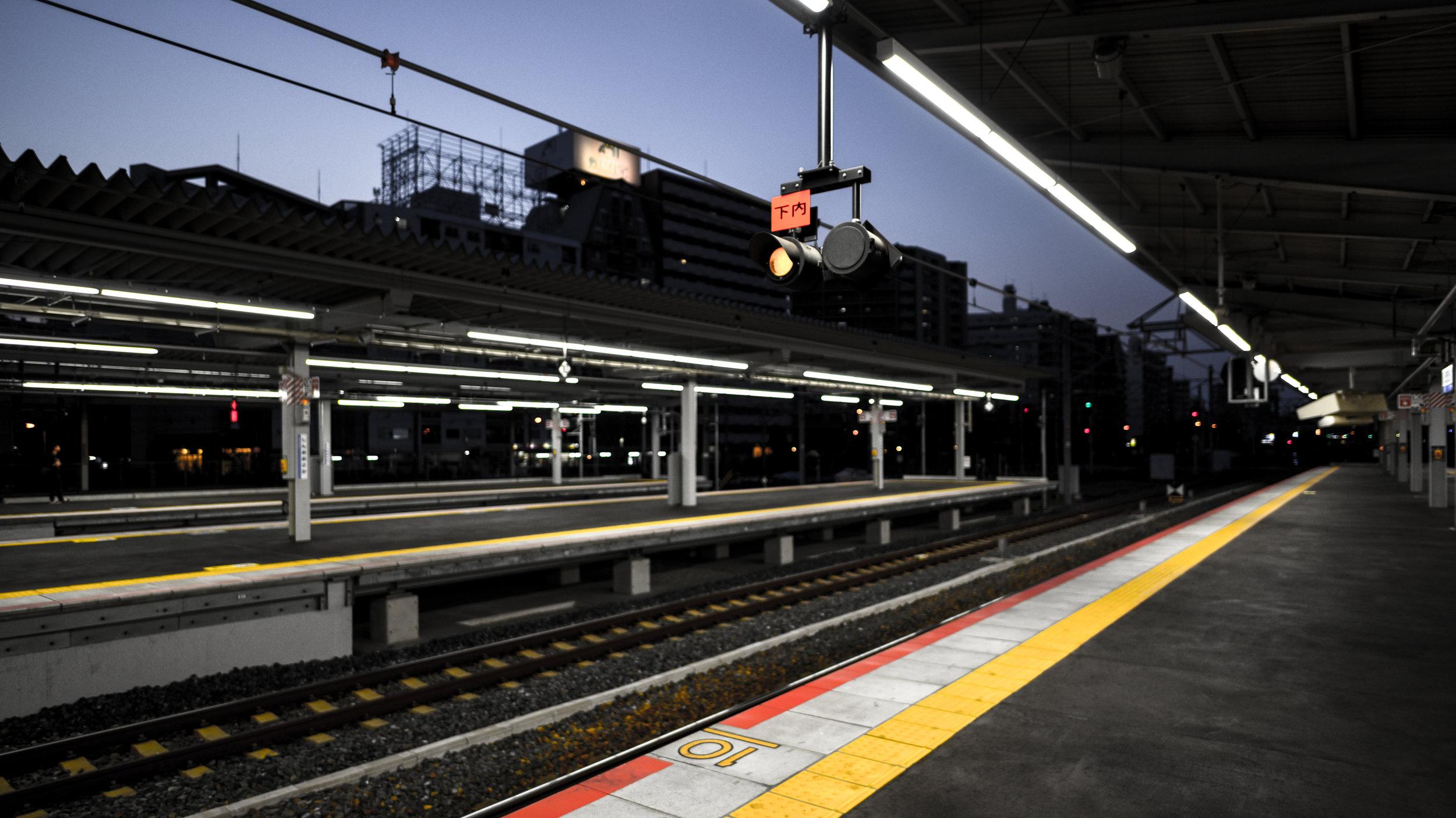 Train station // Tokyo